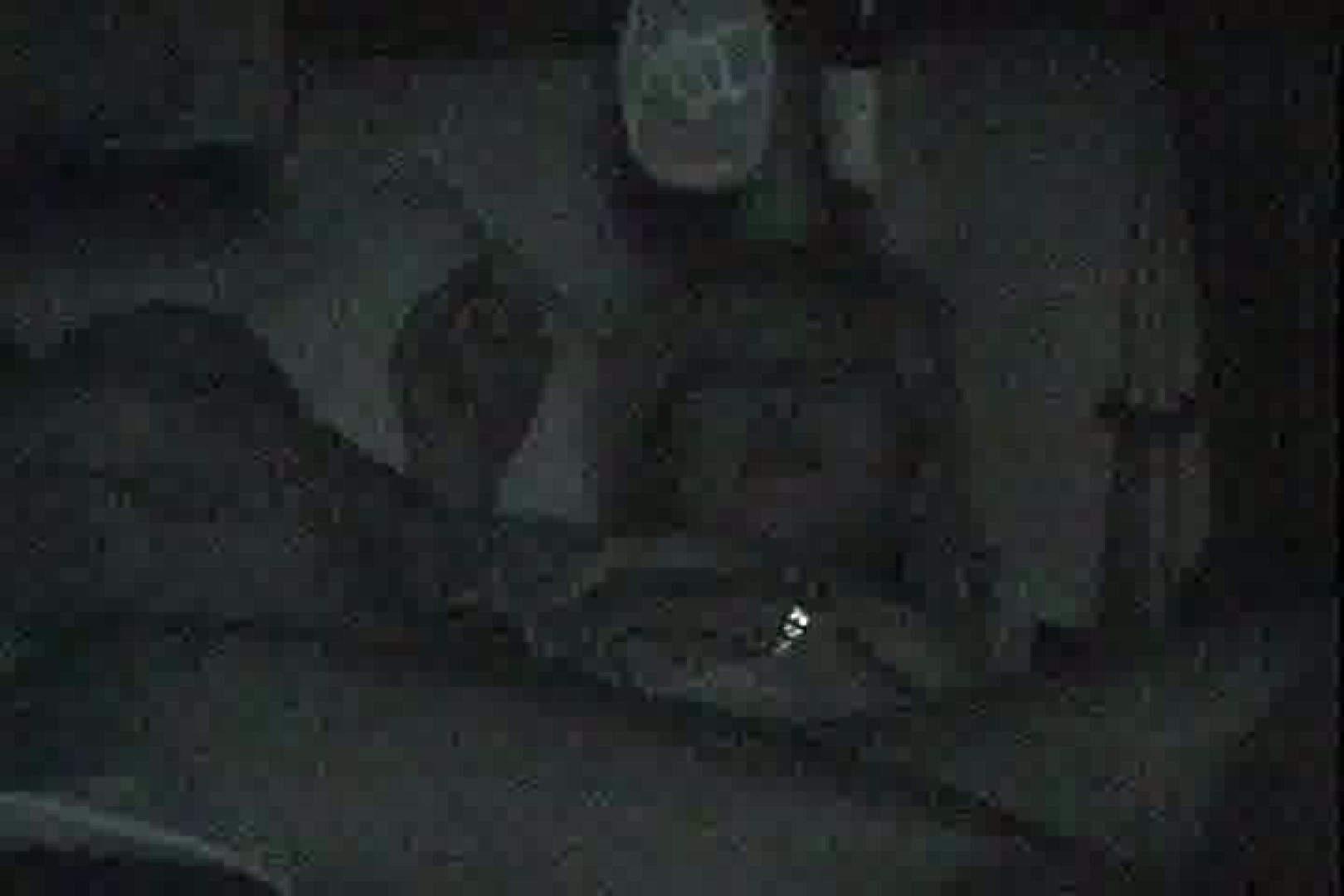 「充血監督」さんの深夜の運動会!! vol.040 お姉さんのSEX えろ無修正画像 88枚 20