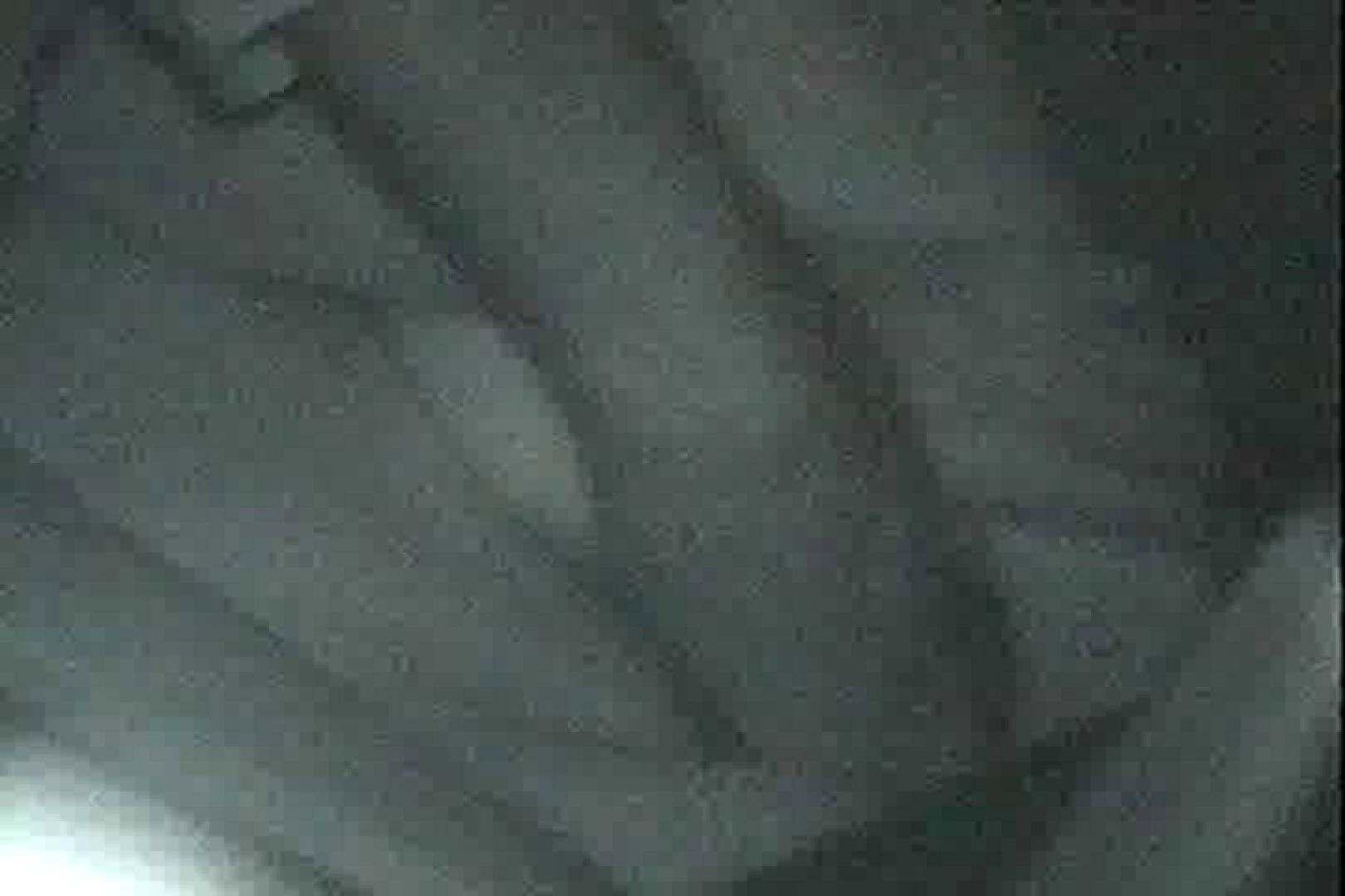「充血監督」さんの深夜の運動会!! vol.041 お姉さんのSEX   セックス  94枚 9