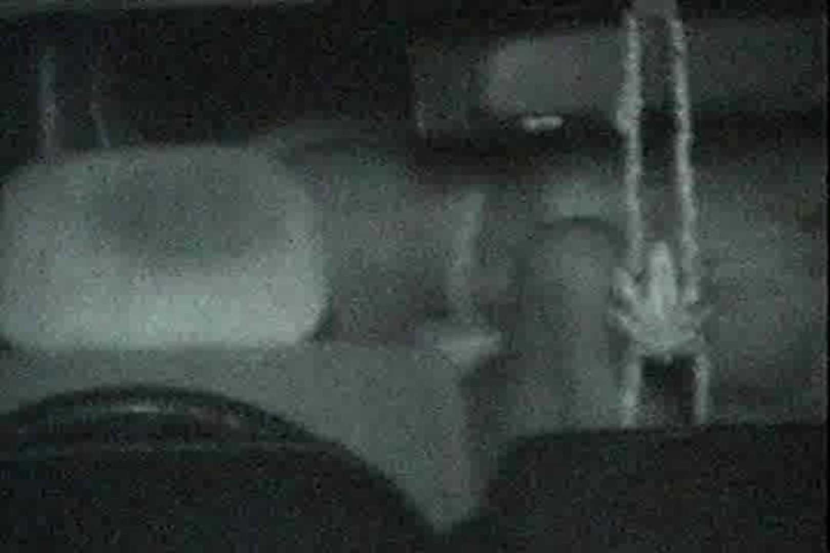 「充血監督」さんの深夜の運動会!! vol.041 お姉さんのSEX   セックス  94枚 25