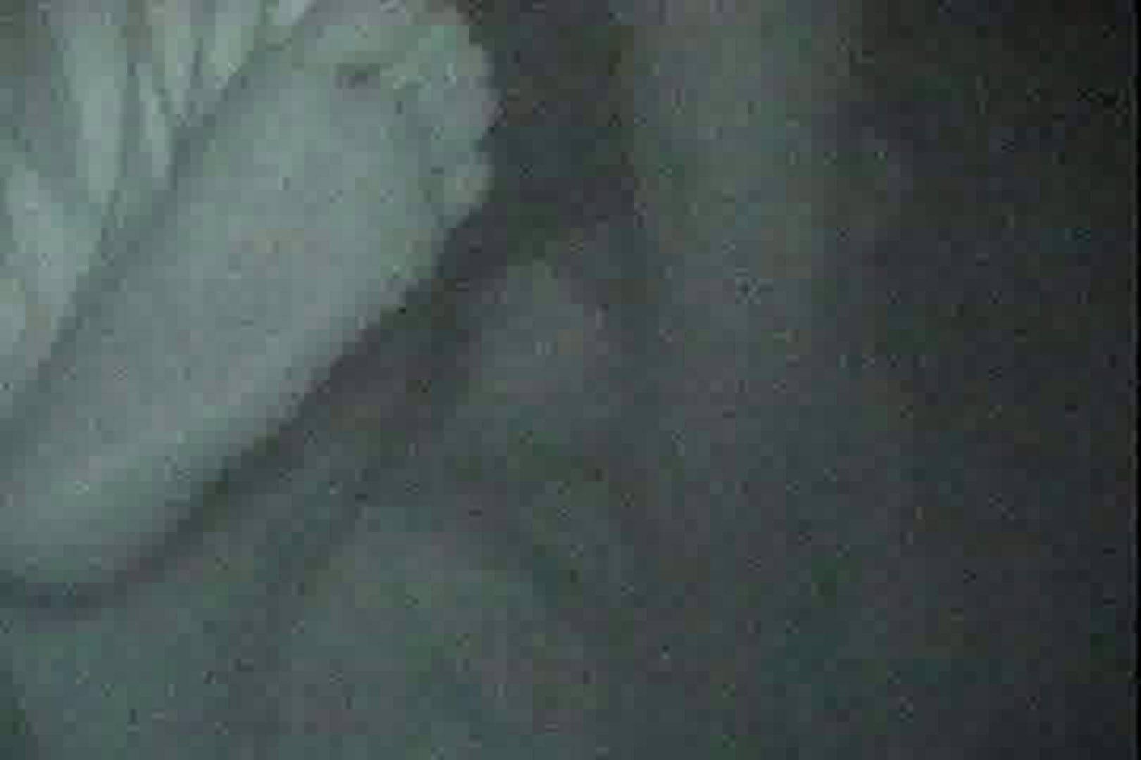 「充血監督」さんの深夜の運動会!! vol.041 お姉さんのSEX  94枚 32