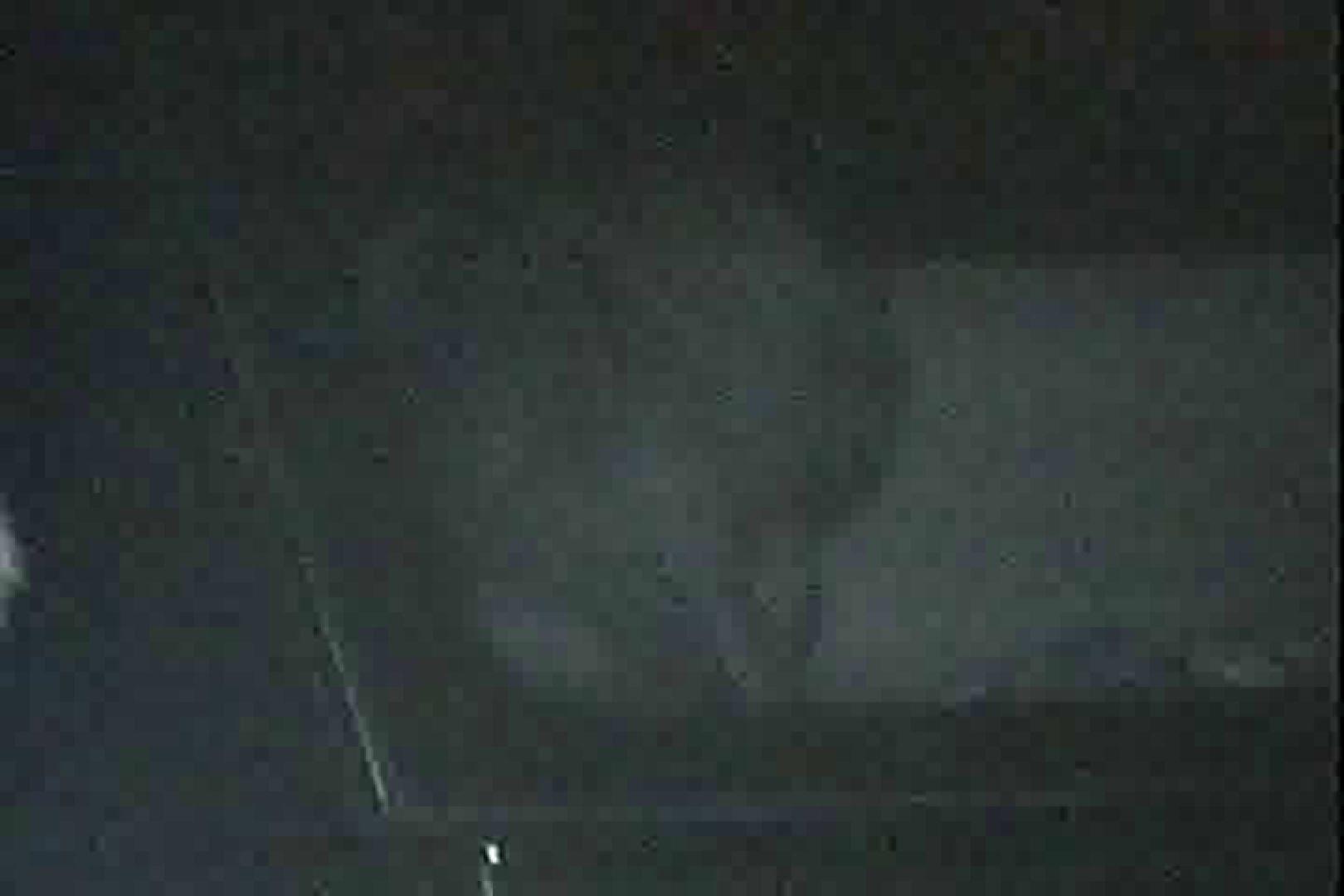 「充血監督」さんの深夜の運動会!! vol.041 お姉さんのSEX   セックス  94枚 33