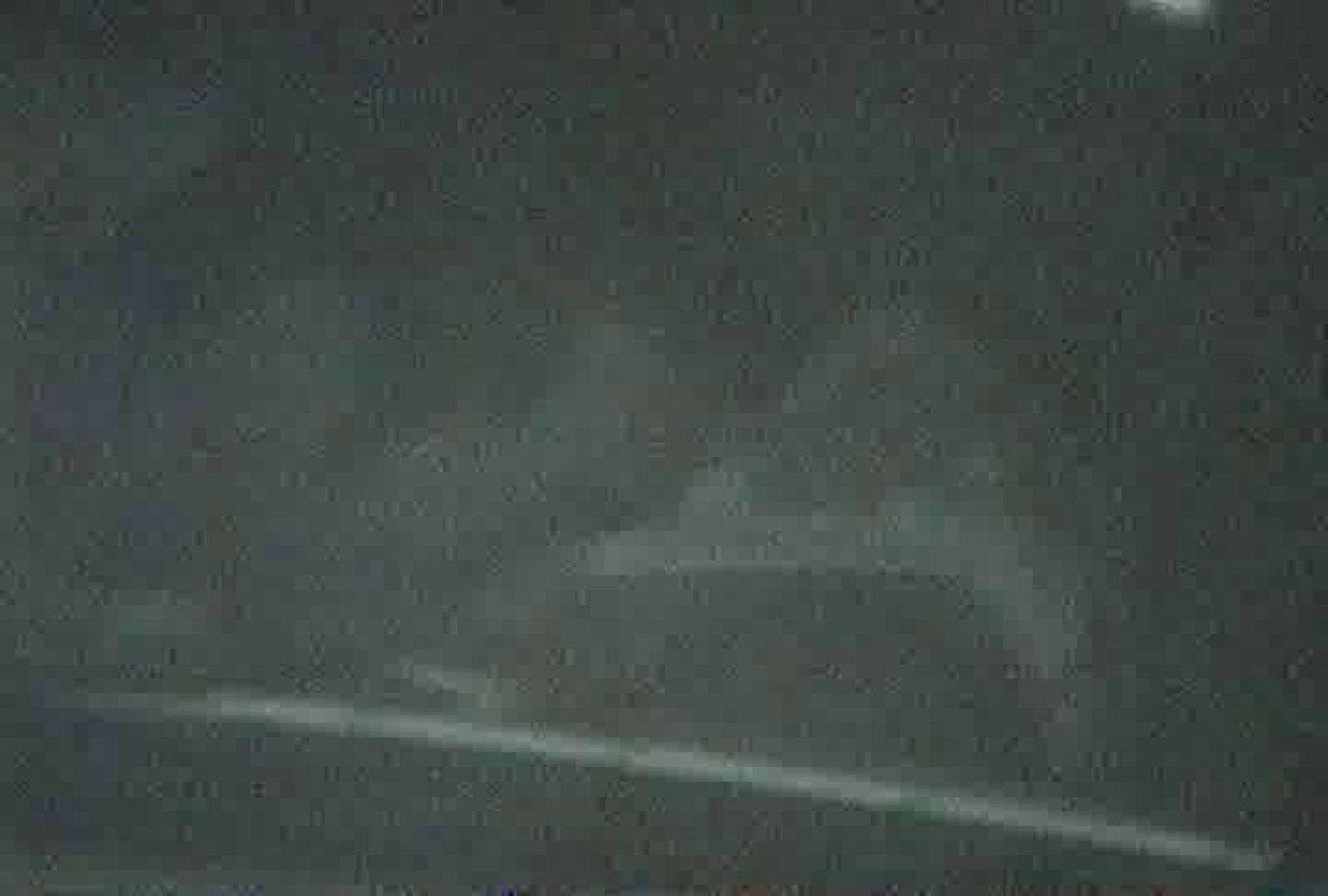 「充血監督」さんの深夜の運動会!! vol.057 野外 おめこ無修正動画無料 96枚 29