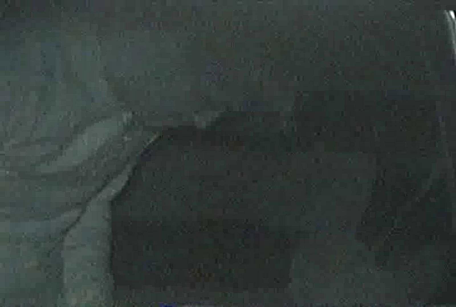 「充血監督」さんの深夜の運動会!! vol.058 お姉さんのSEX おまんこ動画流出 78枚 32