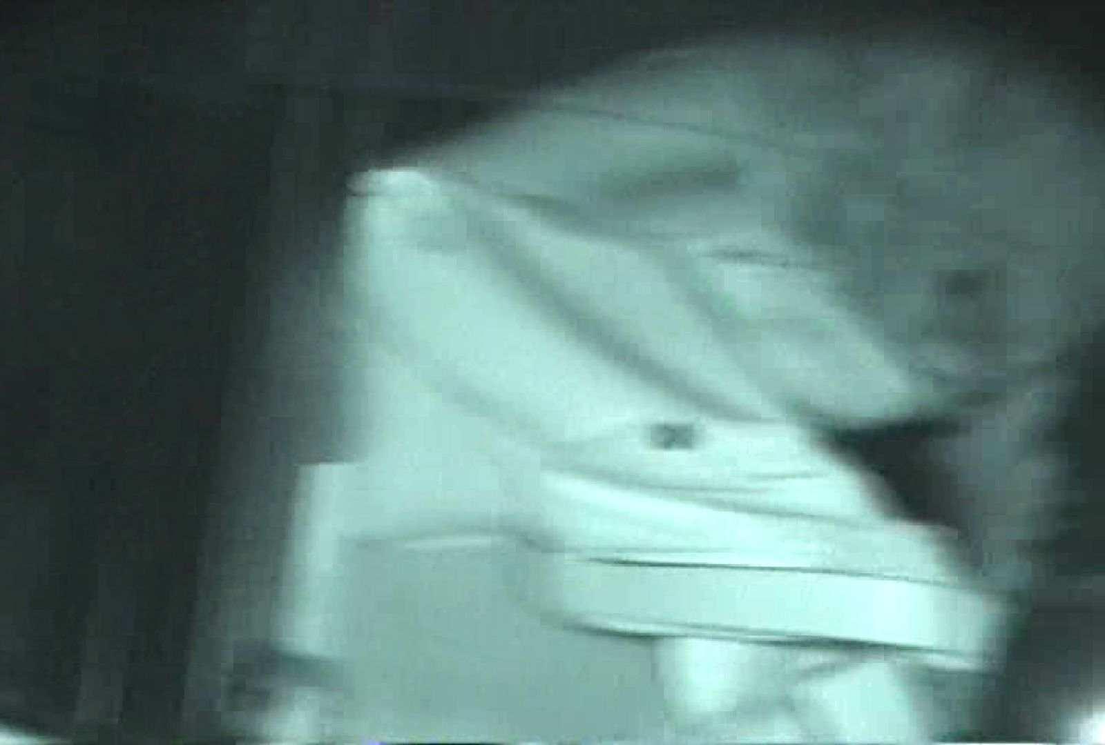「充血監督」さんの深夜の運動会!! vol.059 セックス | お姉さんのSEX  87枚 46