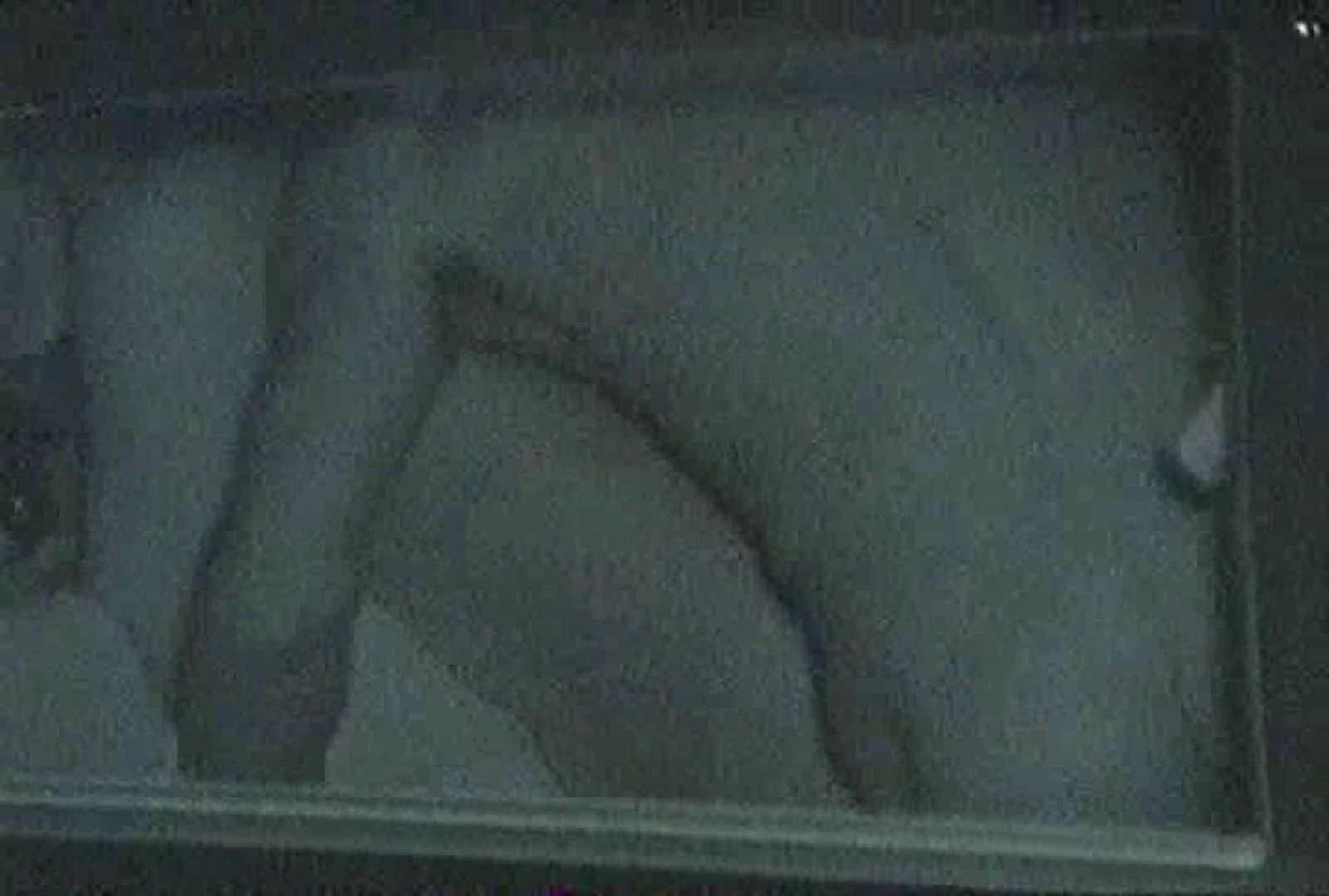 「充血監督」さんの深夜の運動会!! vol.059 セックス | お姉さんのSEX  87枚 66