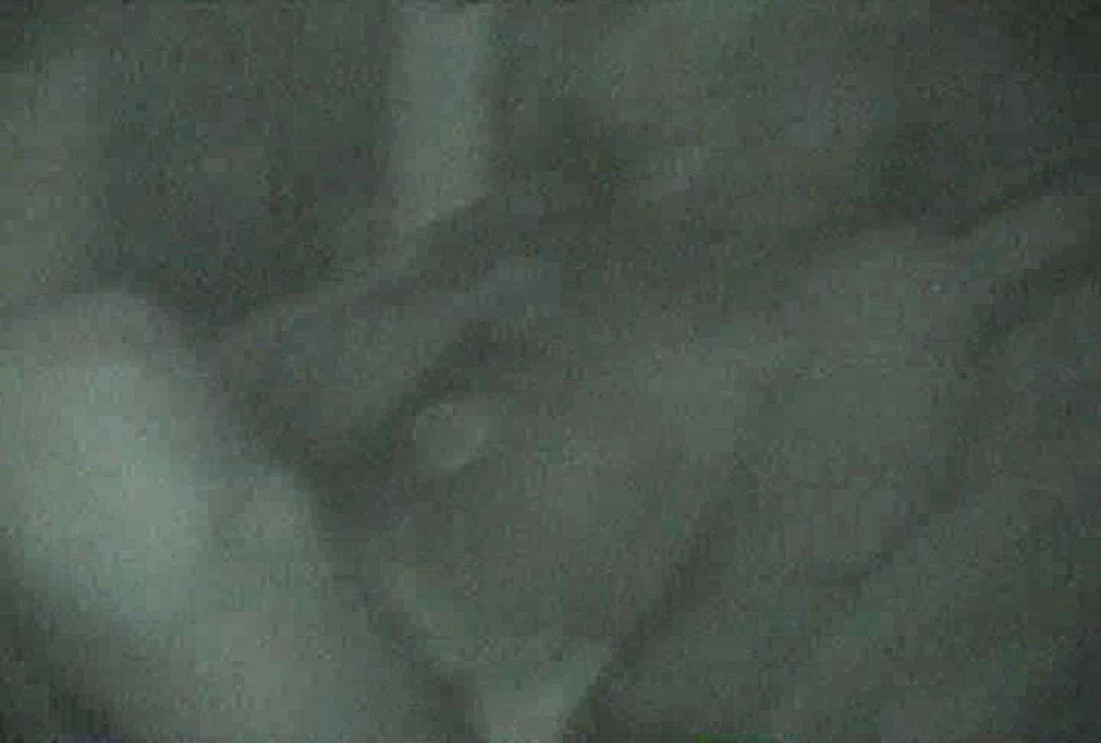 「充血監督」さんの深夜の運動会!! vol.063 ギャル達 | カップルのsex  105枚 26