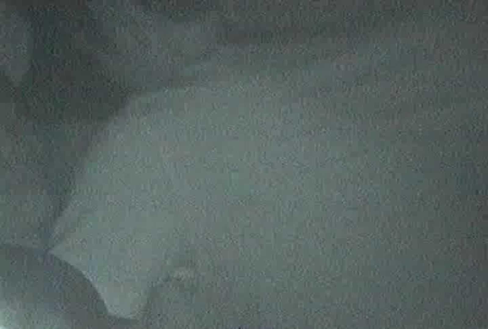 「充血監督」さんの深夜の運動会!! vol.071 お姉さんのSEX われめAV動画紹介 92枚 90