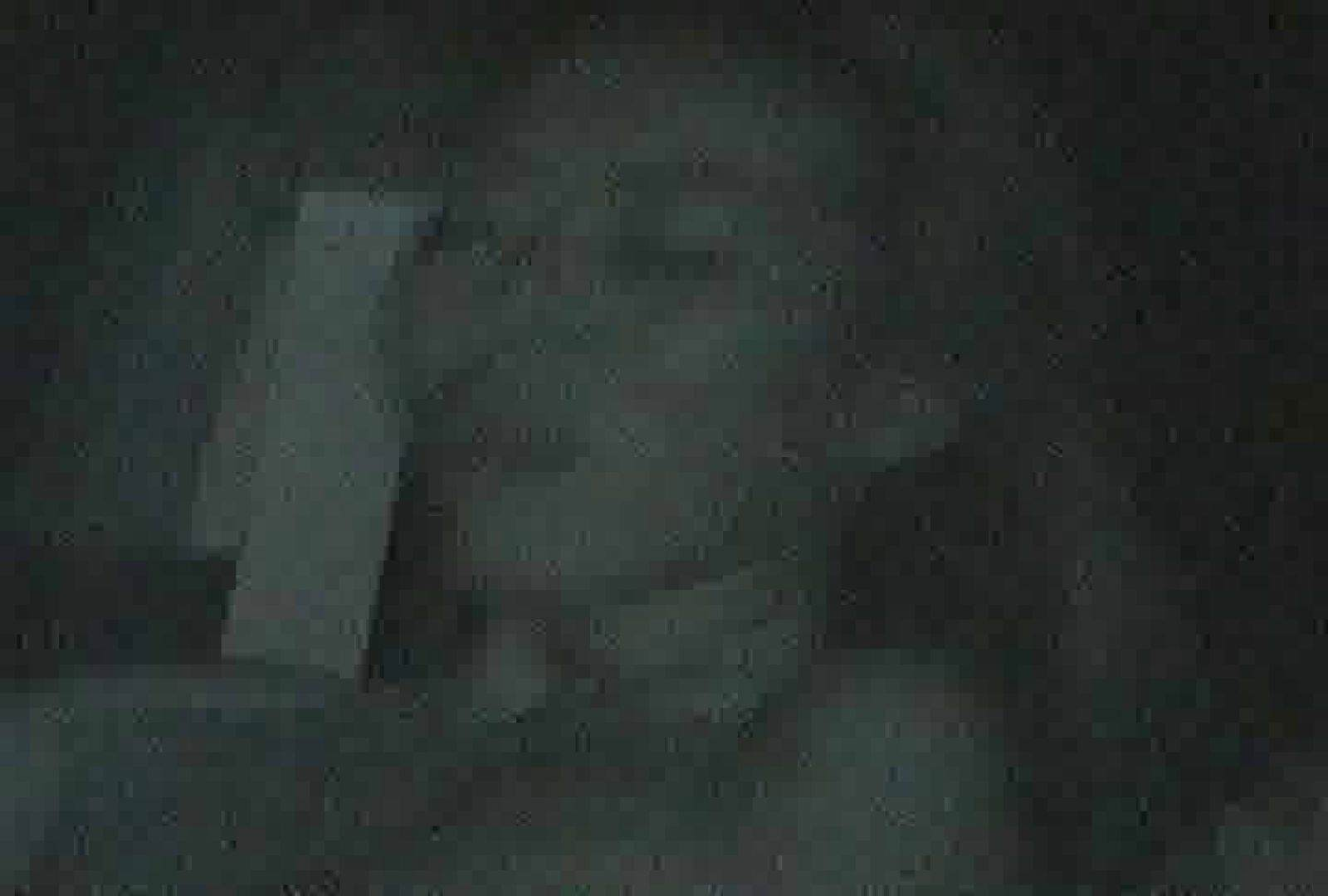 「充血監督」さんの深夜の運動会!! vol.073 お姉さんのSEX  81枚 80