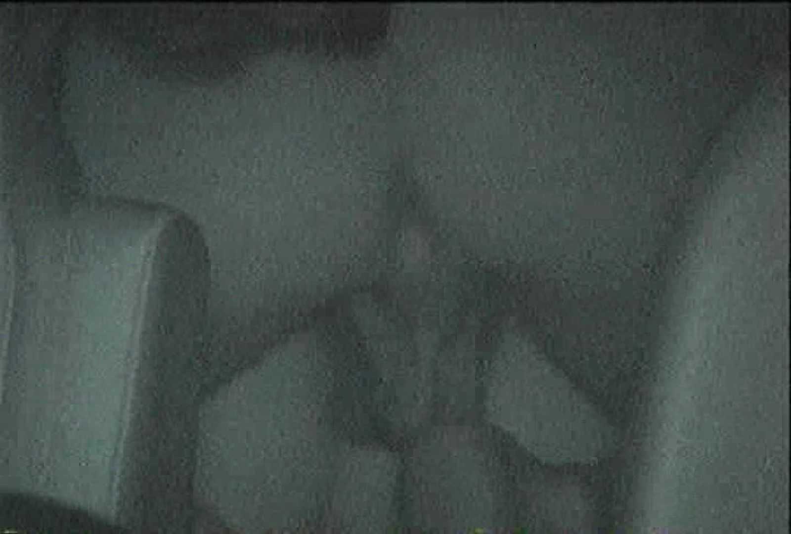 「充血監督」さんの深夜の運動会!! vol.079 カップルのsex   お姉さんのSEX  82枚 1
