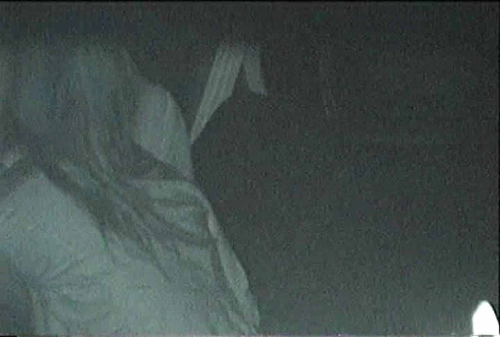 「充血監督」さんの深夜の運動会!! vol.080 セックス 性交動画流出 90枚 58