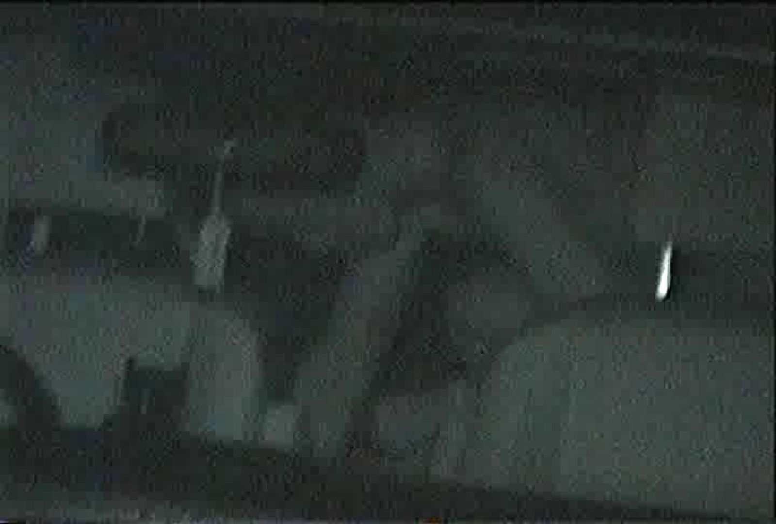 「充血監督」さんの深夜の運動会!! vol.080 セックス 性交動画流出 90枚 86