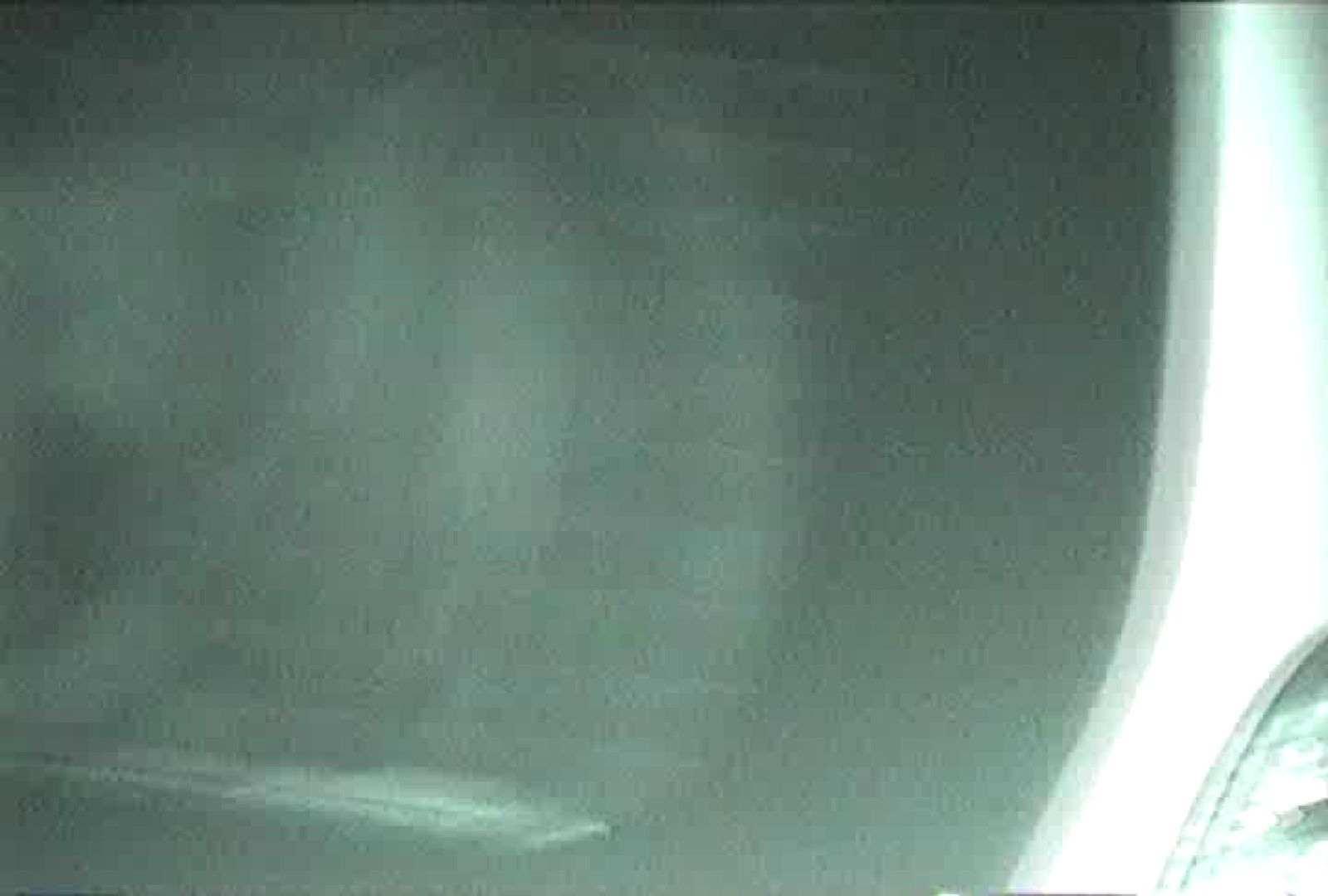 「充血監督」さんの深夜の運動会!! vol.087 マンコ  106枚 85