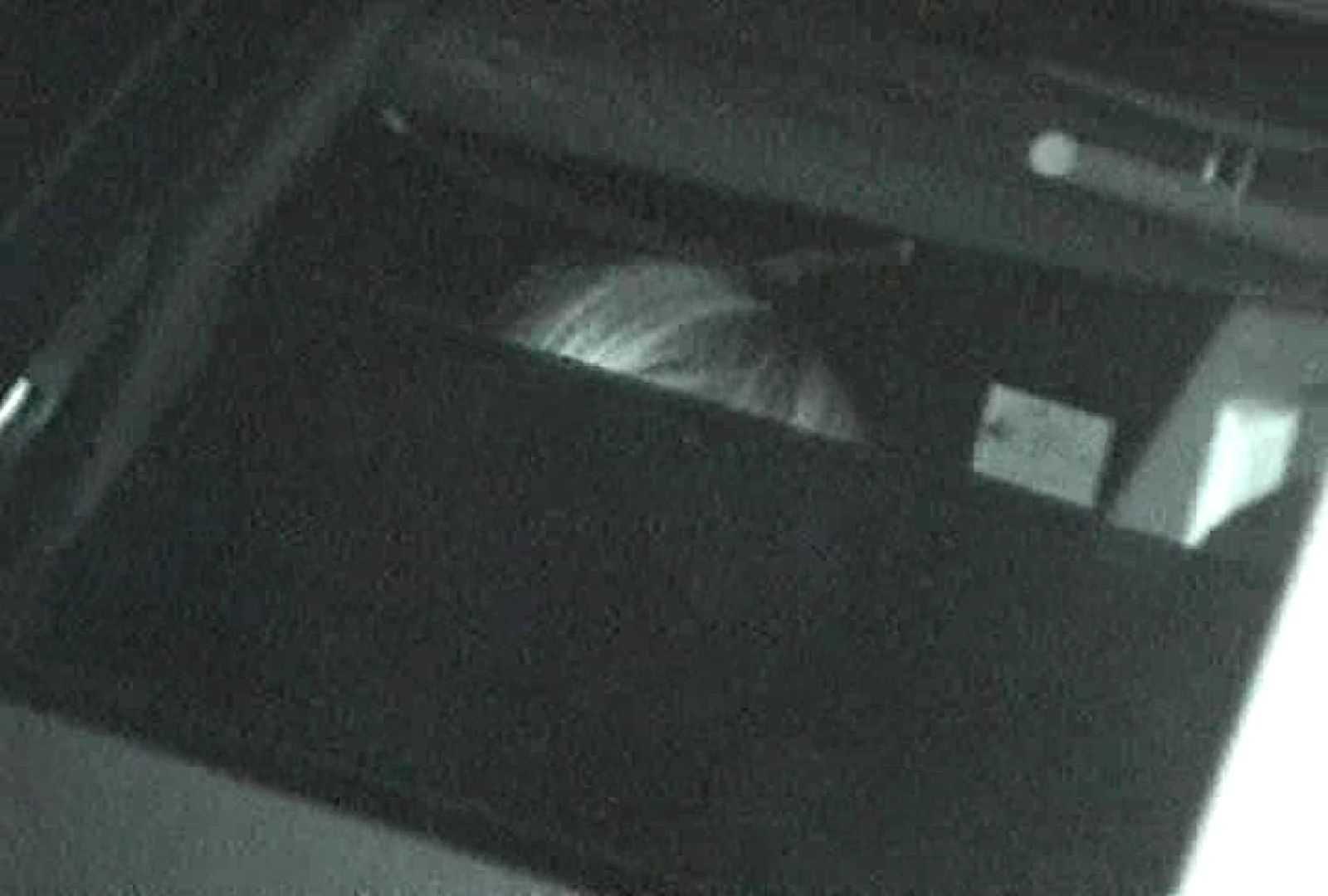 「充血監督」さんの深夜の運動会!! vol.092 カップルのsex AV無料動画キャプチャ 84枚 22