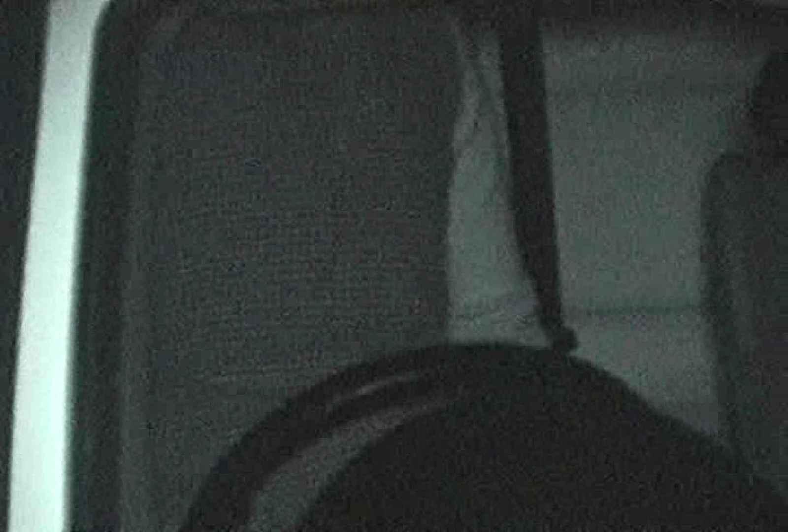「充血監督」さんの深夜の運動会!! vol.094 ギャル達 ワレメ無修正動画無料 106枚 62