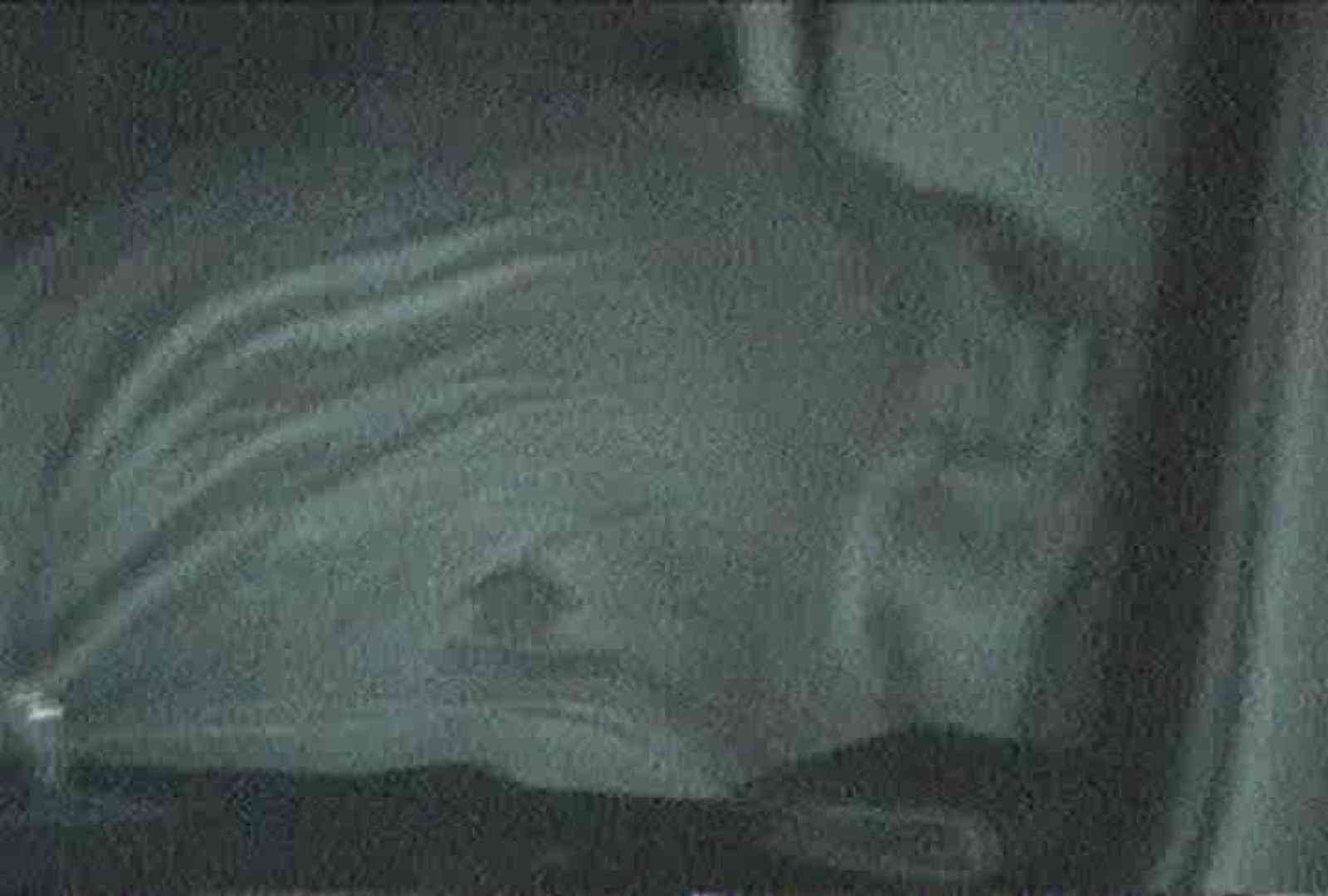「充血監督」さんの深夜の運動会!! vol.101 お姉さんのSEX   セックス  99枚 1