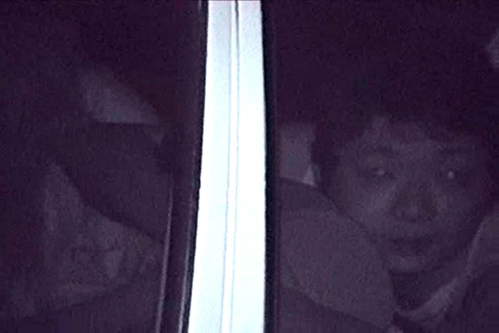 「充血監督」さんの深夜の運動会!! vol.116 ギャル達 ワレメ動画紹介 88枚 2