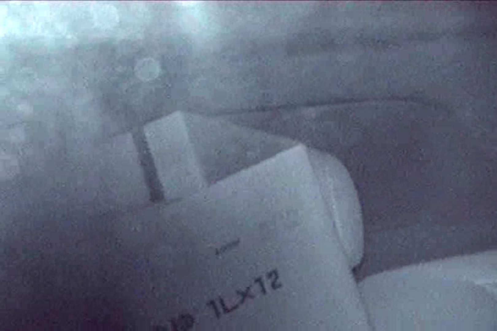 「充血監督」さんの深夜の運動会!! vol.116 お姉さんのSEX すけべAV動画紹介 88枚 23