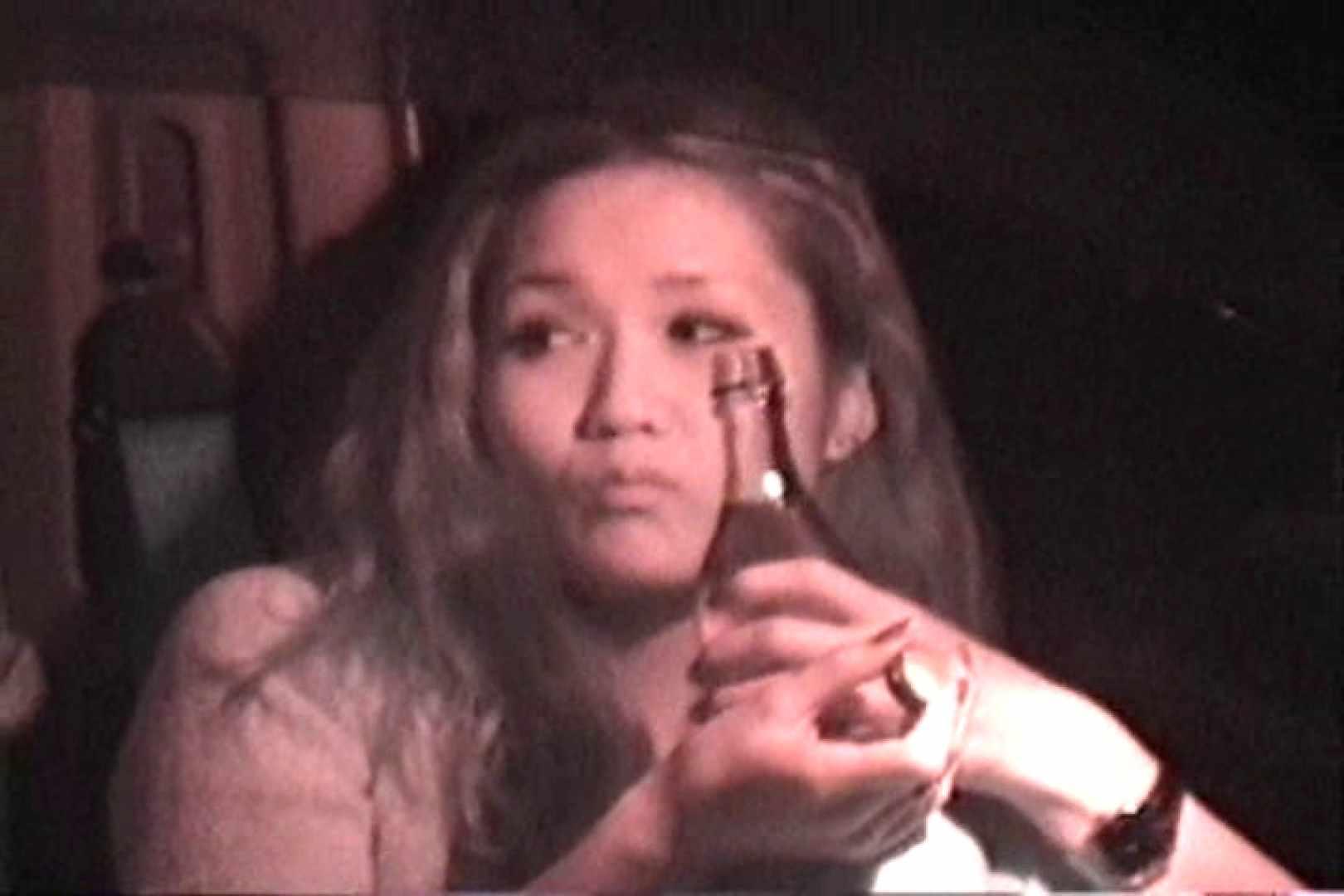 「充血監督」さんの深夜の運動会!! vol.118 セックス | お姉さんのSEX  109枚 81