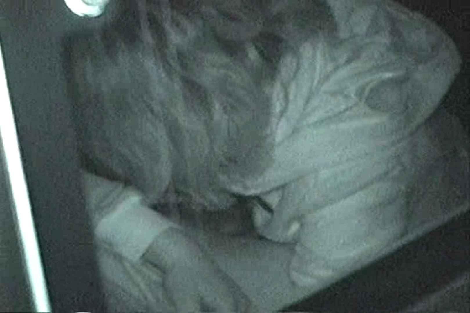 「充血監督」さんの深夜の運動会!! vol.122 お姉さんのSEX エロ無料画像 100枚 33