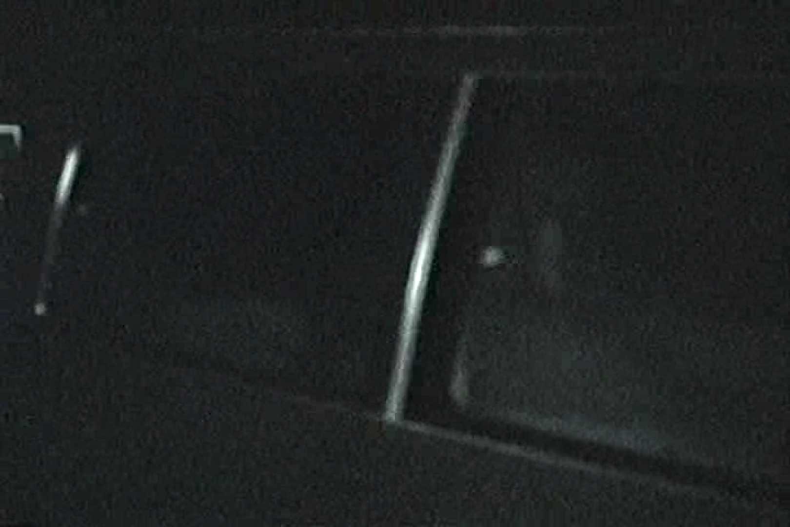 「充血監督」さんの深夜の運動会!! vol.122 ギャル達 性交動画流出 100枚 97