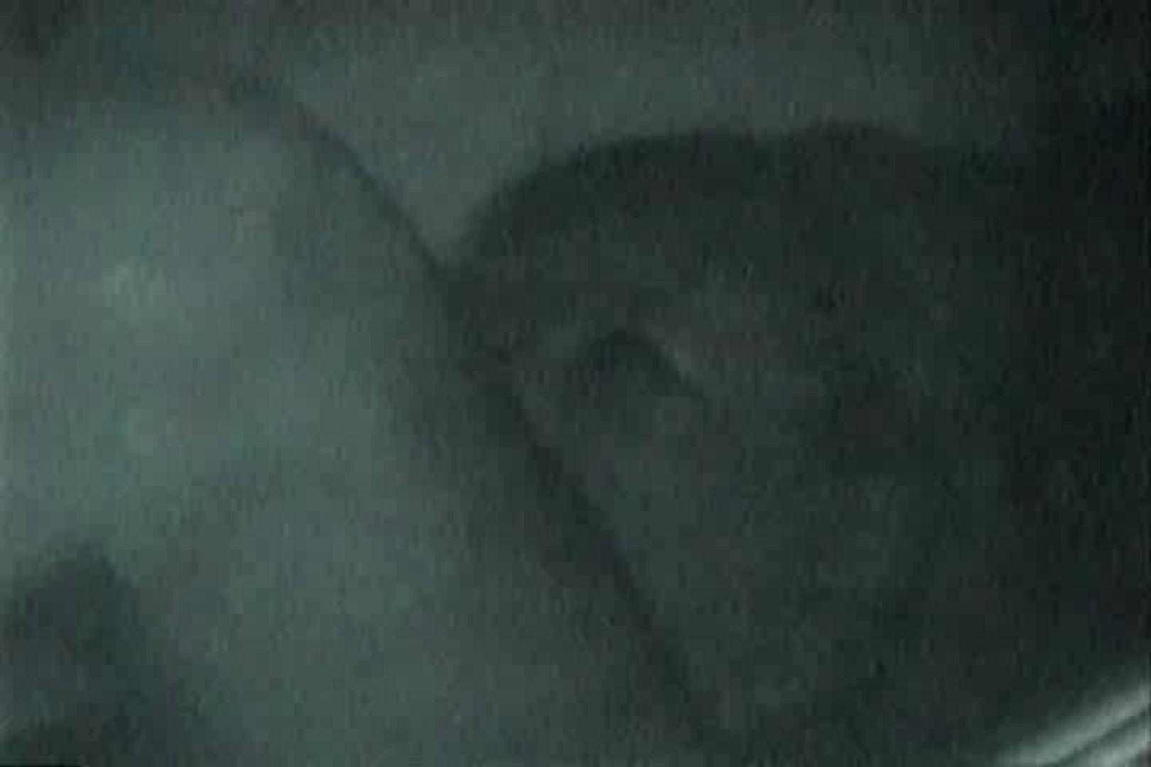 「充血監督」さんの深夜の運動会!! vol.124 お姉さんのSEX おめこ無修正画像 93枚 59
