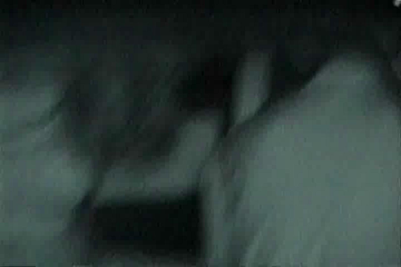 「充血監督」さんの深夜の運動会!! vol.125 カーセックス特集 性交動画流出 88枚 8