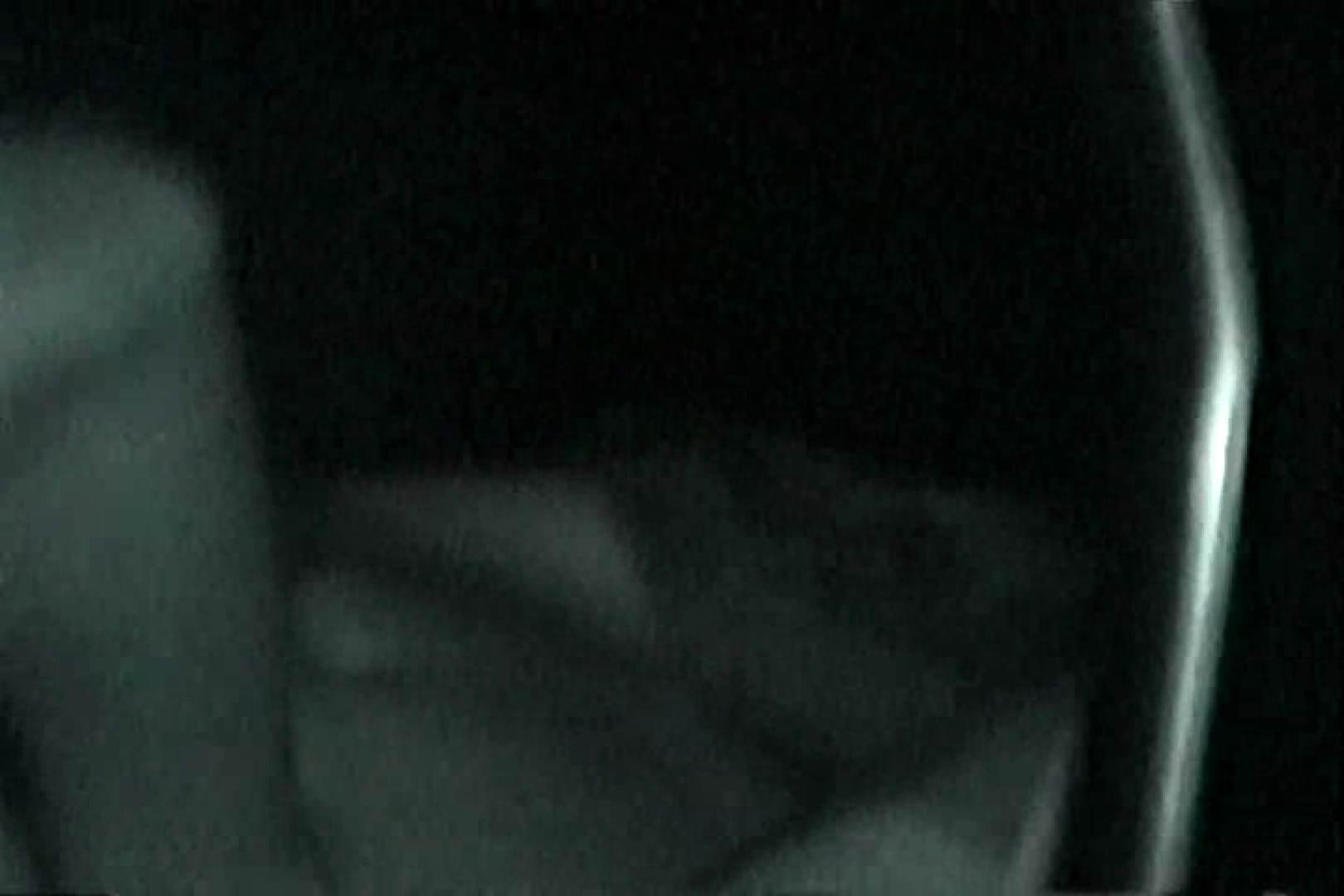 「充血監督」さんの深夜の運動会!! vol.125 ギャル達  88枚 72