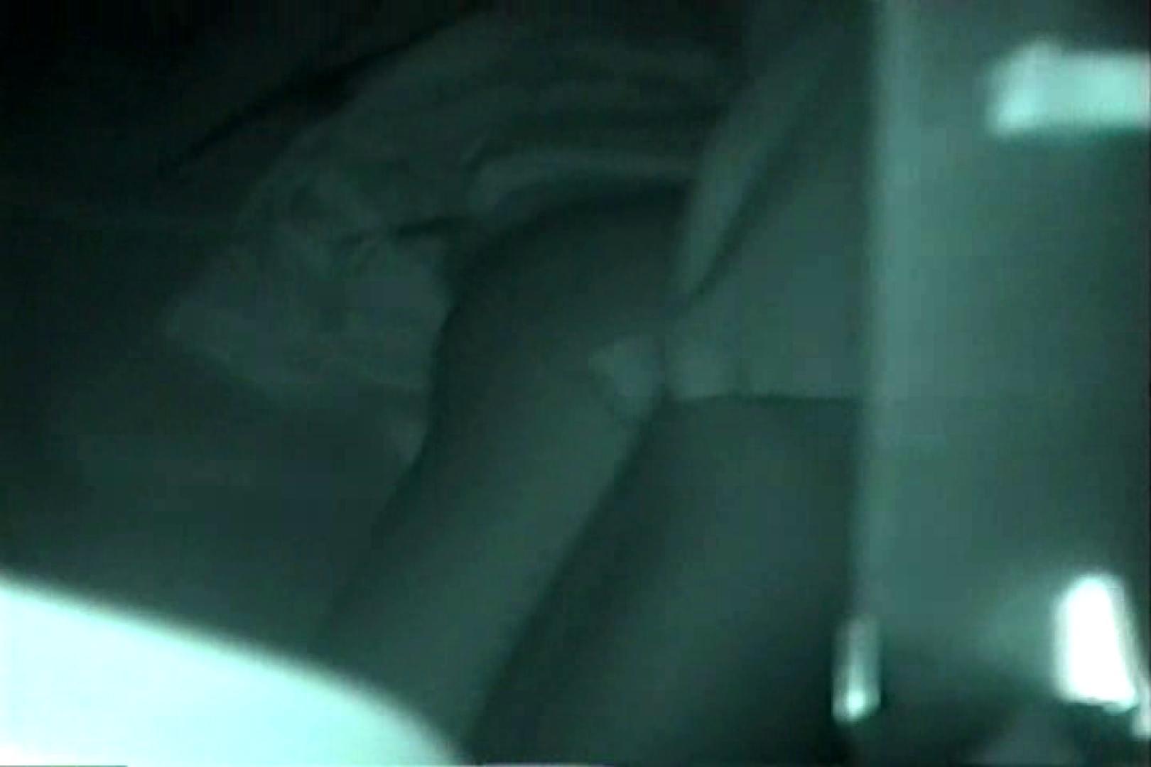 「充血監督」さんの深夜の運動会!! vol.127 赤外線 オメコ無修正動画無料 94枚 46