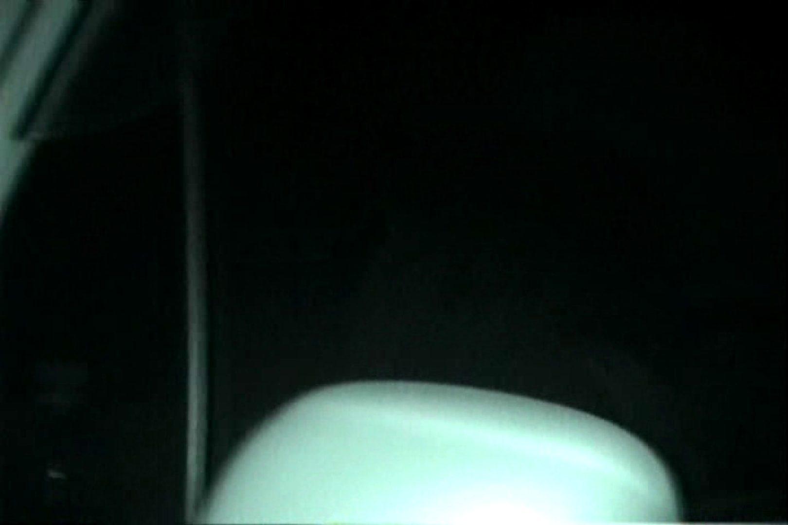 「充血監督」さんの深夜の運動会!! vol.129 マンコ アダルト動画キャプチャ 82枚 20