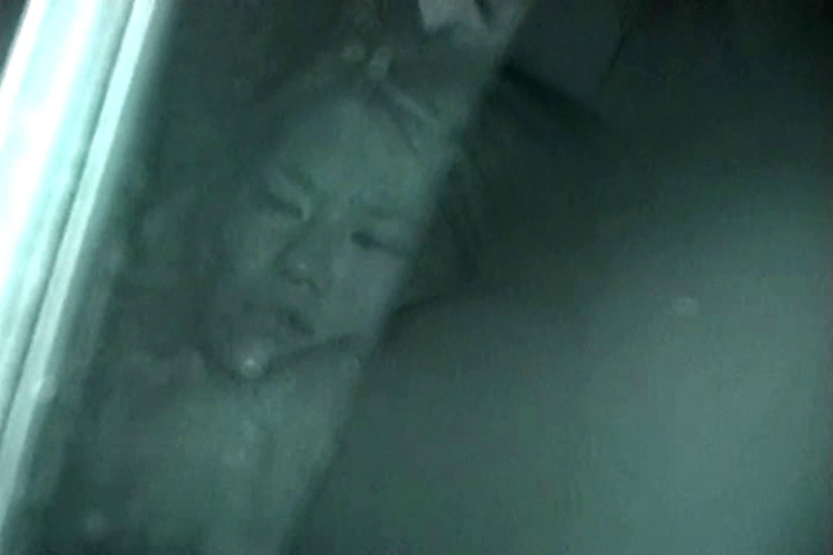 「充血監督」さんの深夜の運動会!! vol.131 赤外線 AV動画キャプチャ 112枚 41