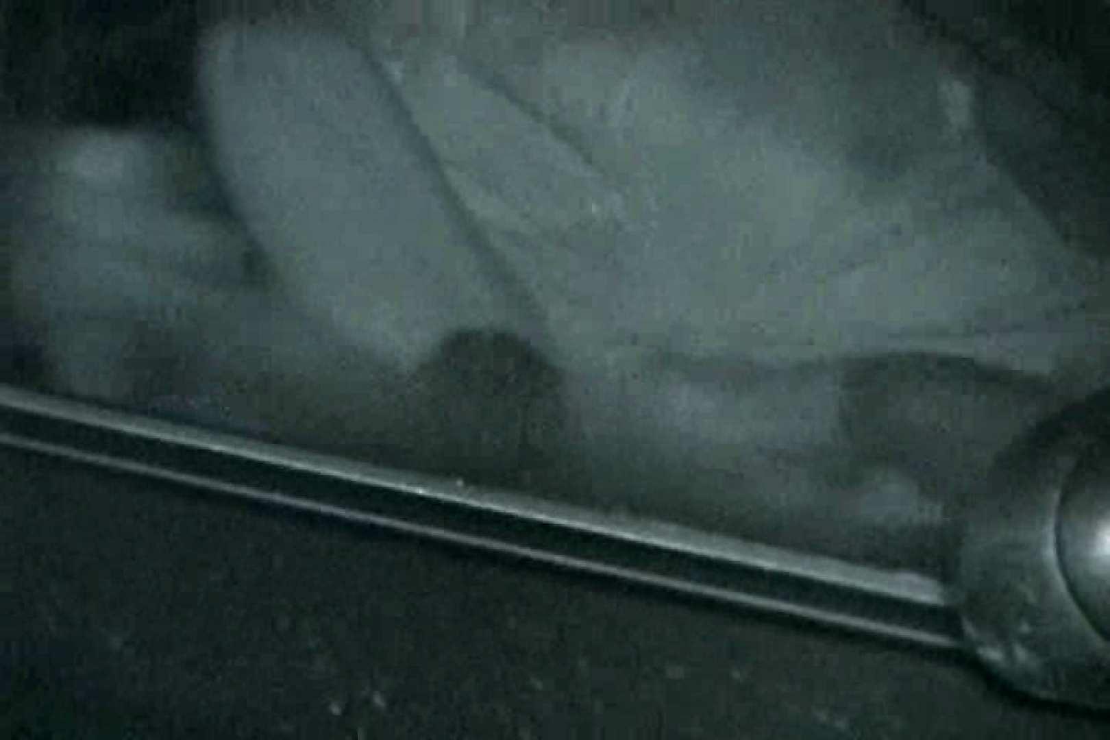 「充血監督」さんの深夜の運動会!! vol.131 赤外線 AV動画キャプチャ 112枚 53