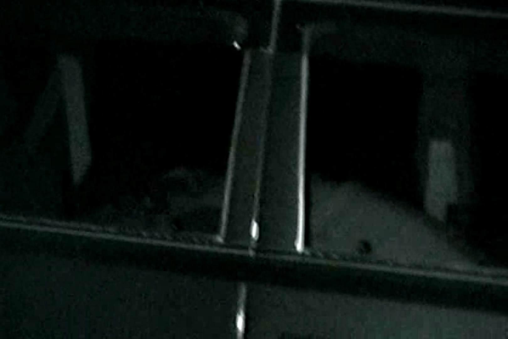 「充血監督」さんの深夜の運動会!! vol.131 車で・・・ スケベ動画紹介 112枚 76