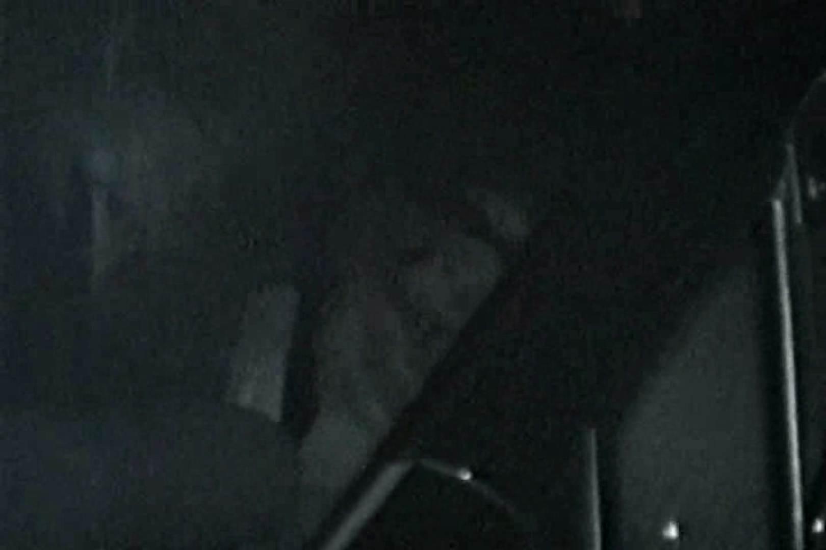 「充血監督」さんの深夜の運動会!! vol.132 ギャル達 AV無料 111枚 32