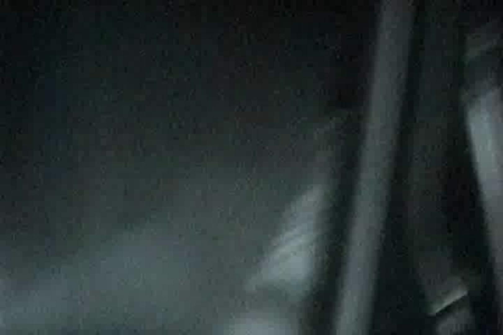 「充血監督」さんの深夜の運動会!! vol.135 パイパン特集 おまんこ動画流出 89枚 32