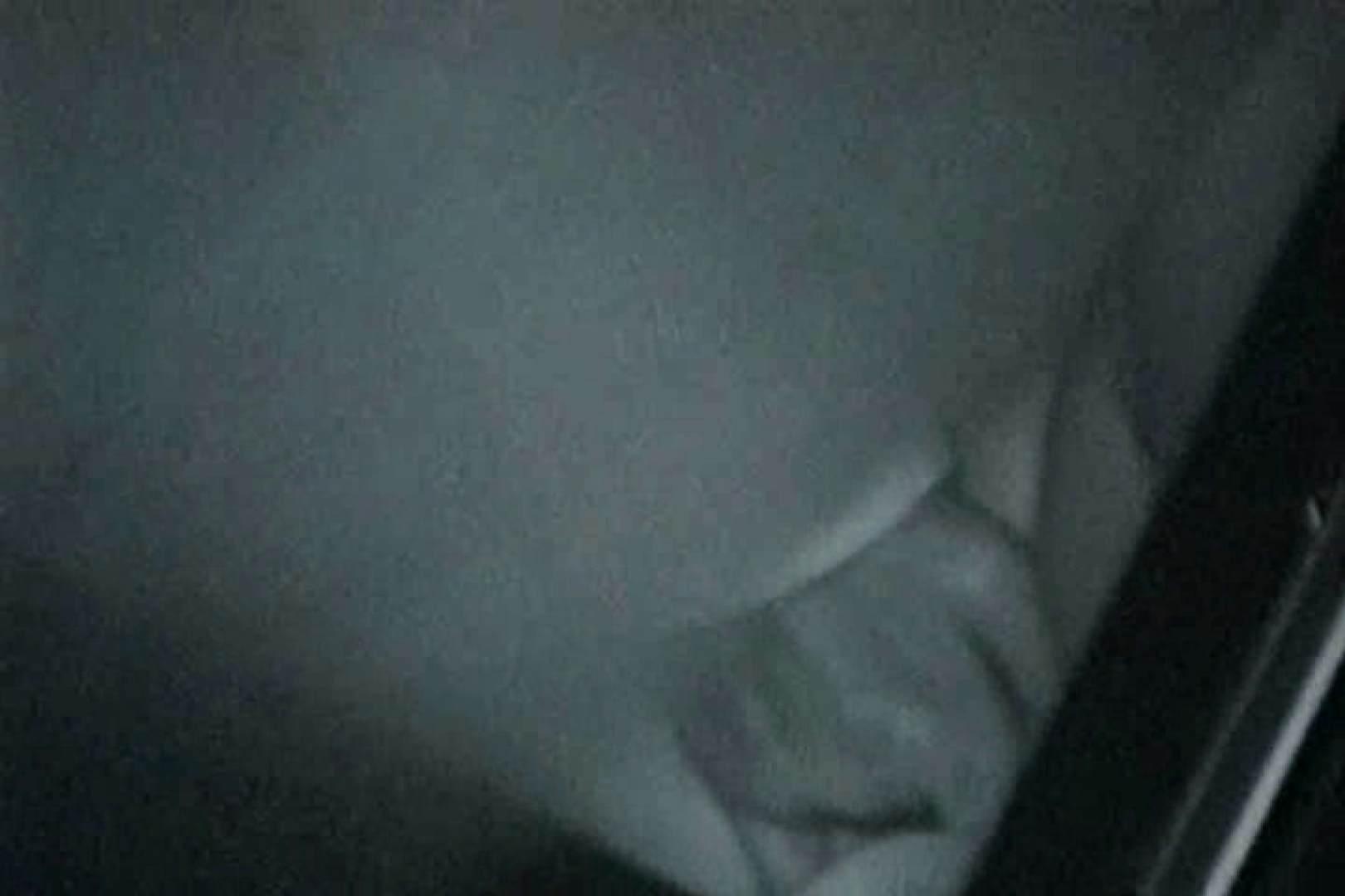 「充血監督」さんの深夜の運動会!! vol.135 お姉さんのSEX ワレメ無修正動画無料 89枚 37