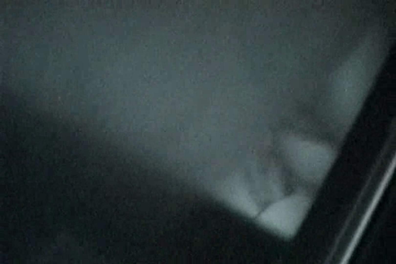 「充血監督」さんの深夜の運動会!! vol.135 赤外線 SEX無修正画像 89枚 41