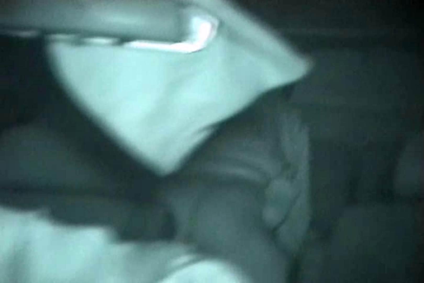 「充血監督」さんの深夜の運動会!! vol.135 パイパン特集 おまんこ動画流出 89枚 81
