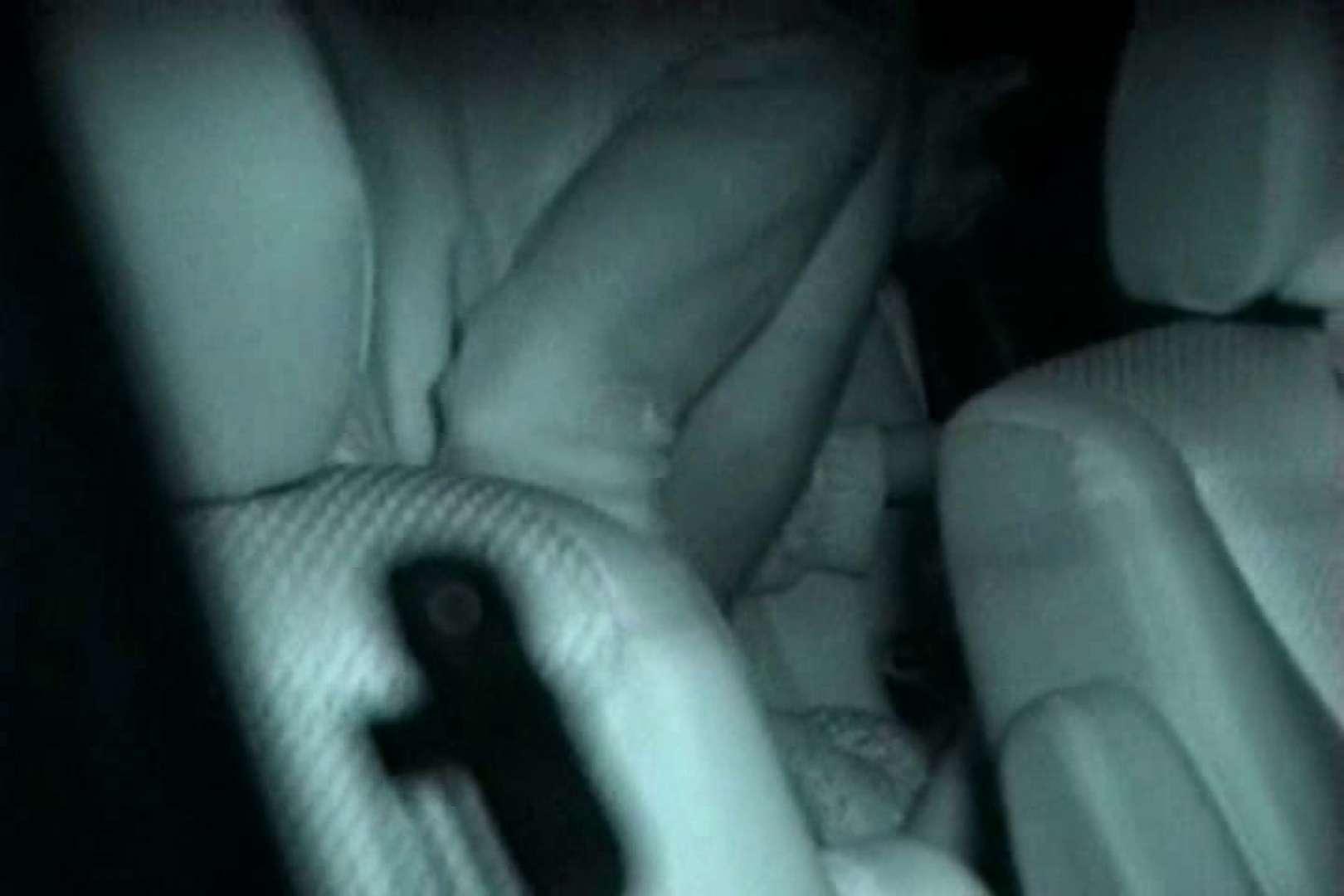 「充血監督」さんの深夜の運動会!! vol.136 ギャル達 SEX無修正画像 93枚 42