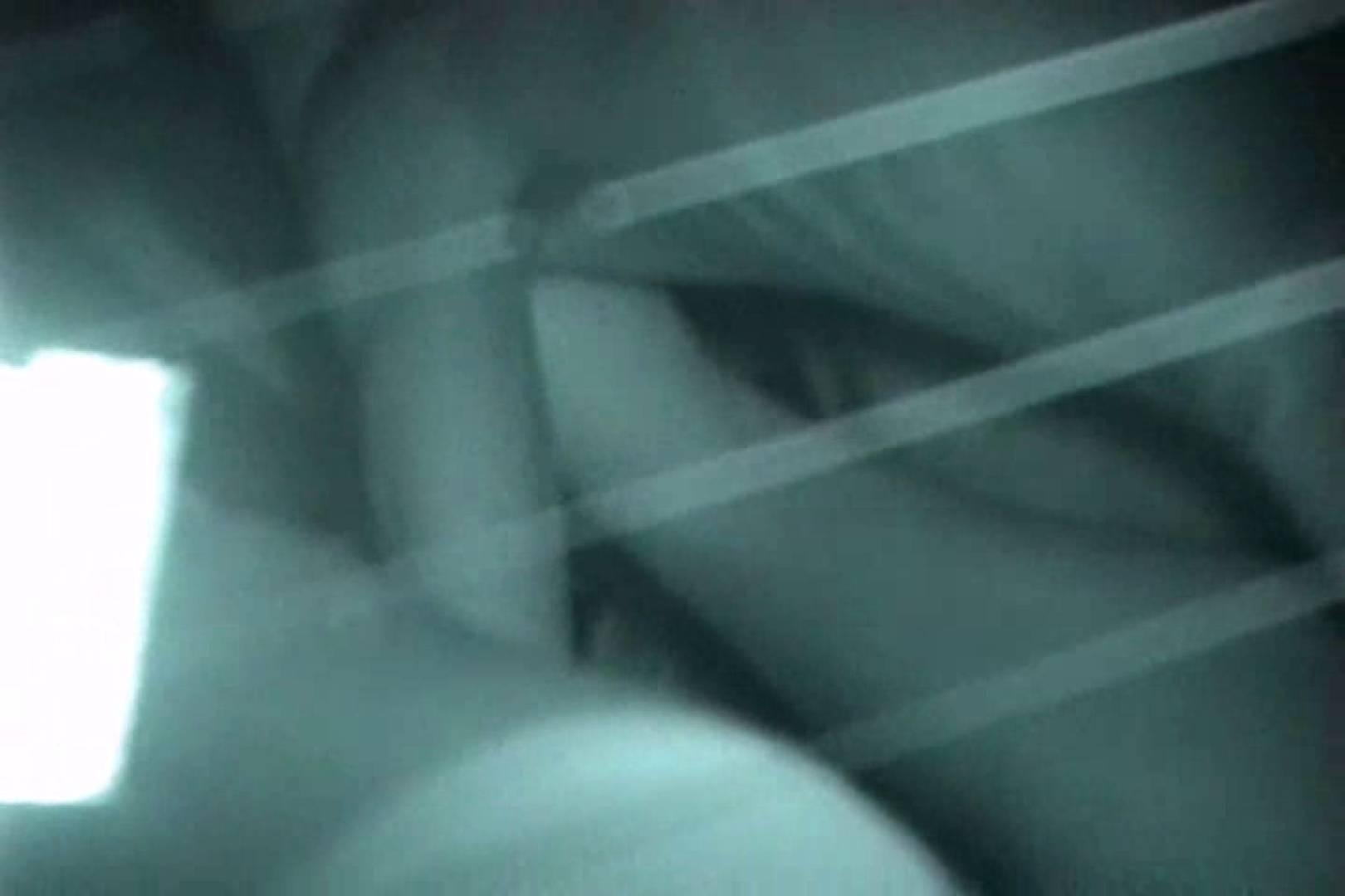 「充血監督」さんの深夜の運動会!! vol.136 赤外線 われめAV動画紹介 93枚 44