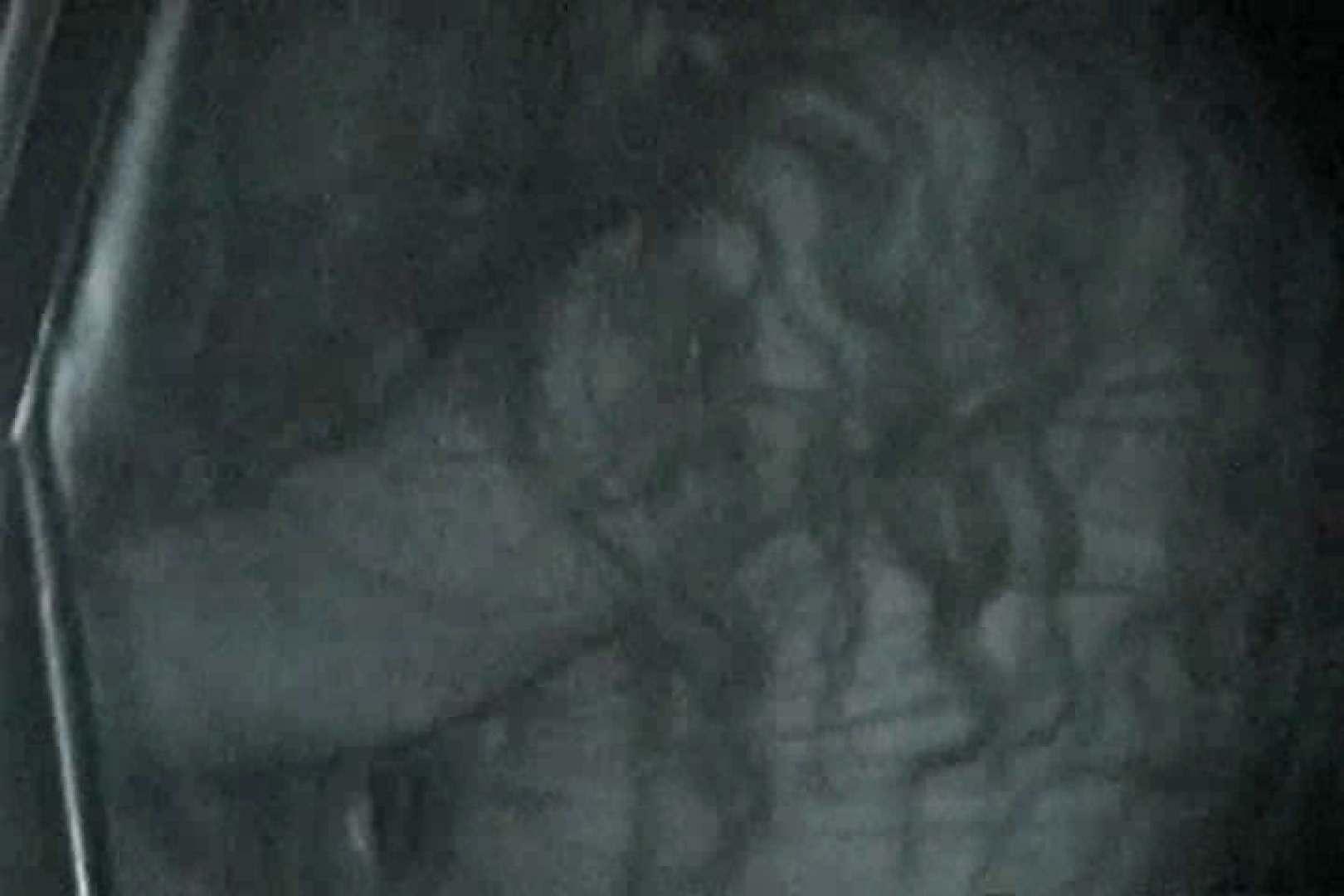 「充血監督」さんの深夜の運動会!! vol.136 カップルのsex エロ無料画像 93枚 78