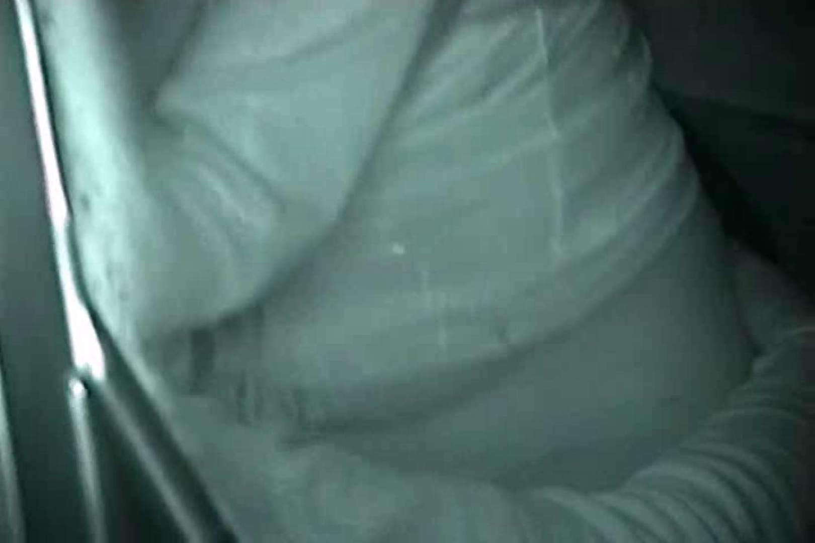 「充血監督」さんの深夜の運動会!! vol.136 ギャル達 SEX無修正画像 93枚 82