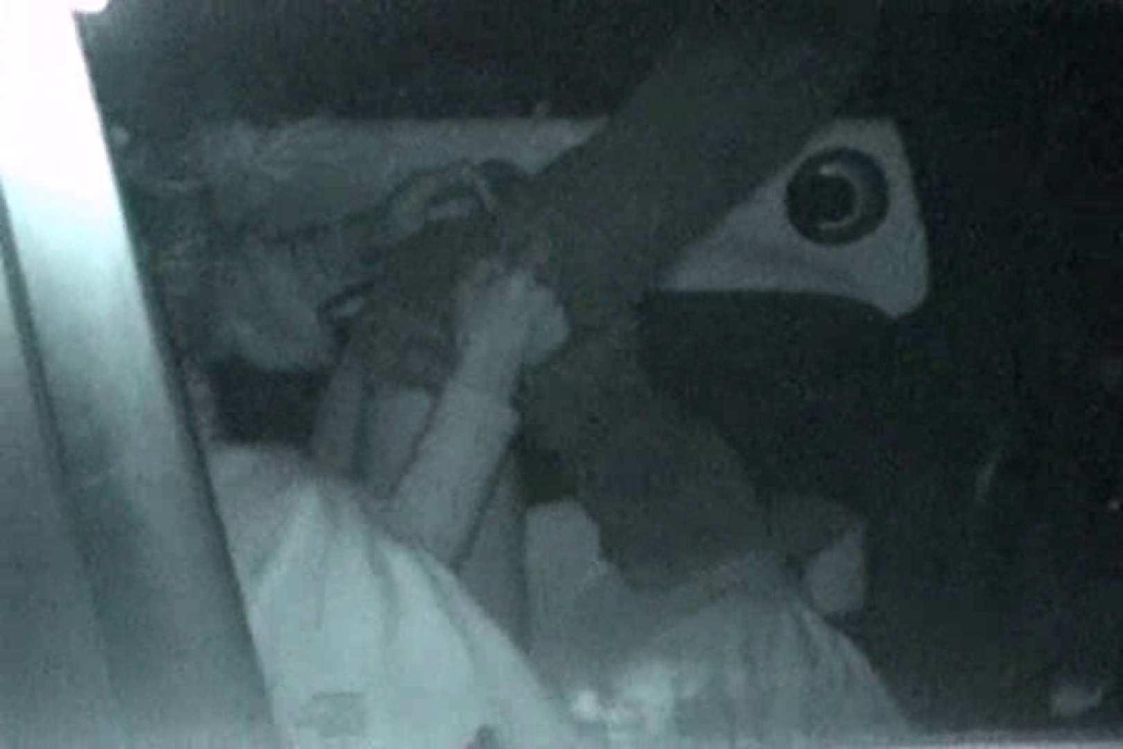 「充血監督」さんの深夜の運動会!! vol.138 クンニ アダルト動画キャプチャ 90枚 23