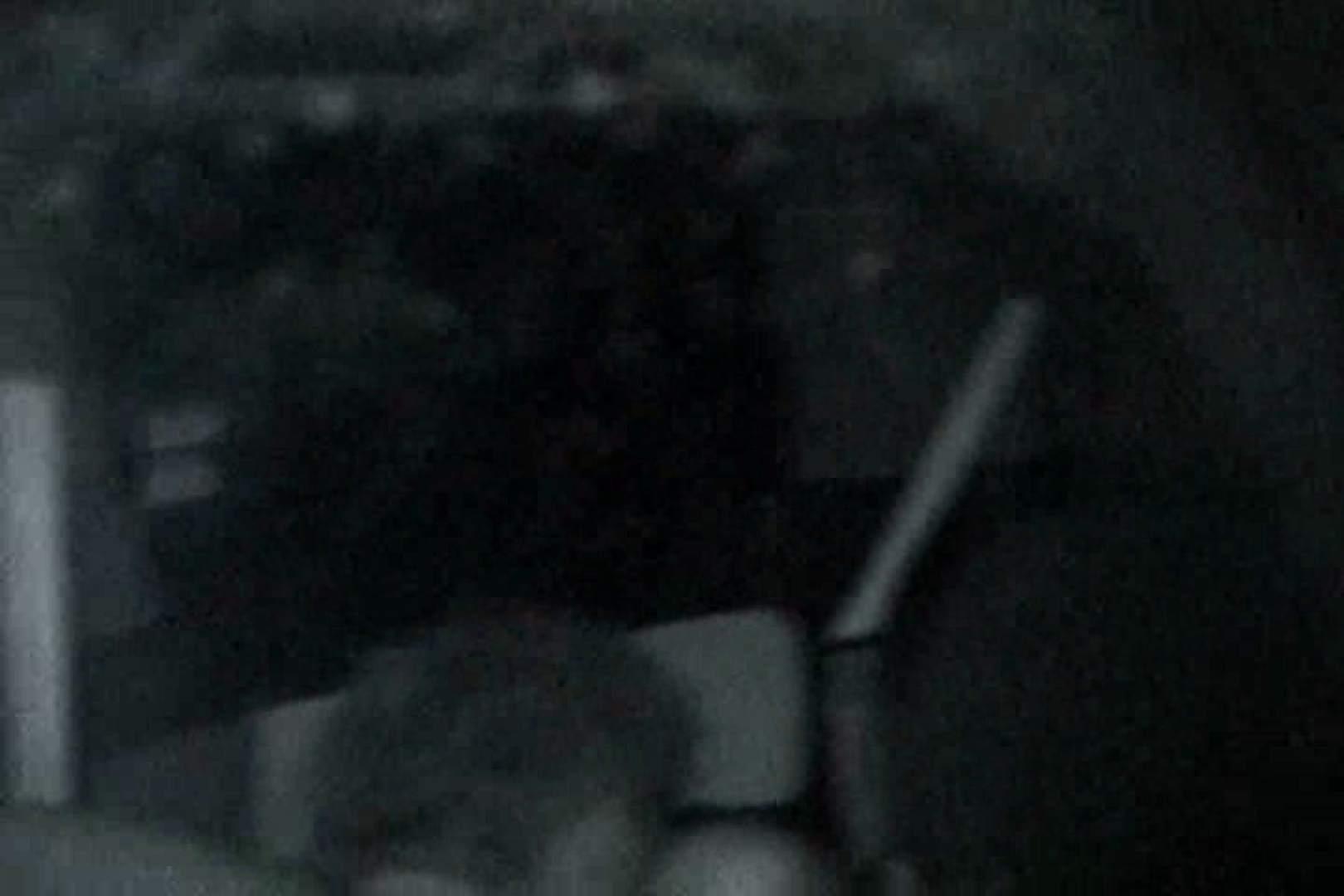 「充血監督」さんの深夜の運動会!! vol.138 ギャル達 ぱこり動画紹介 90枚 38