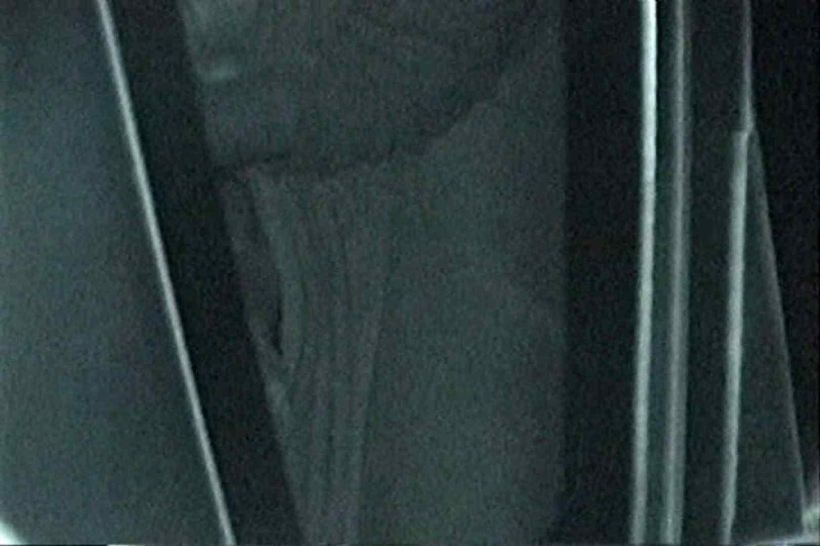 「充血監督」さんの深夜の運動会!! vol.141 車で・・・ 性交動画流出 105枚 14