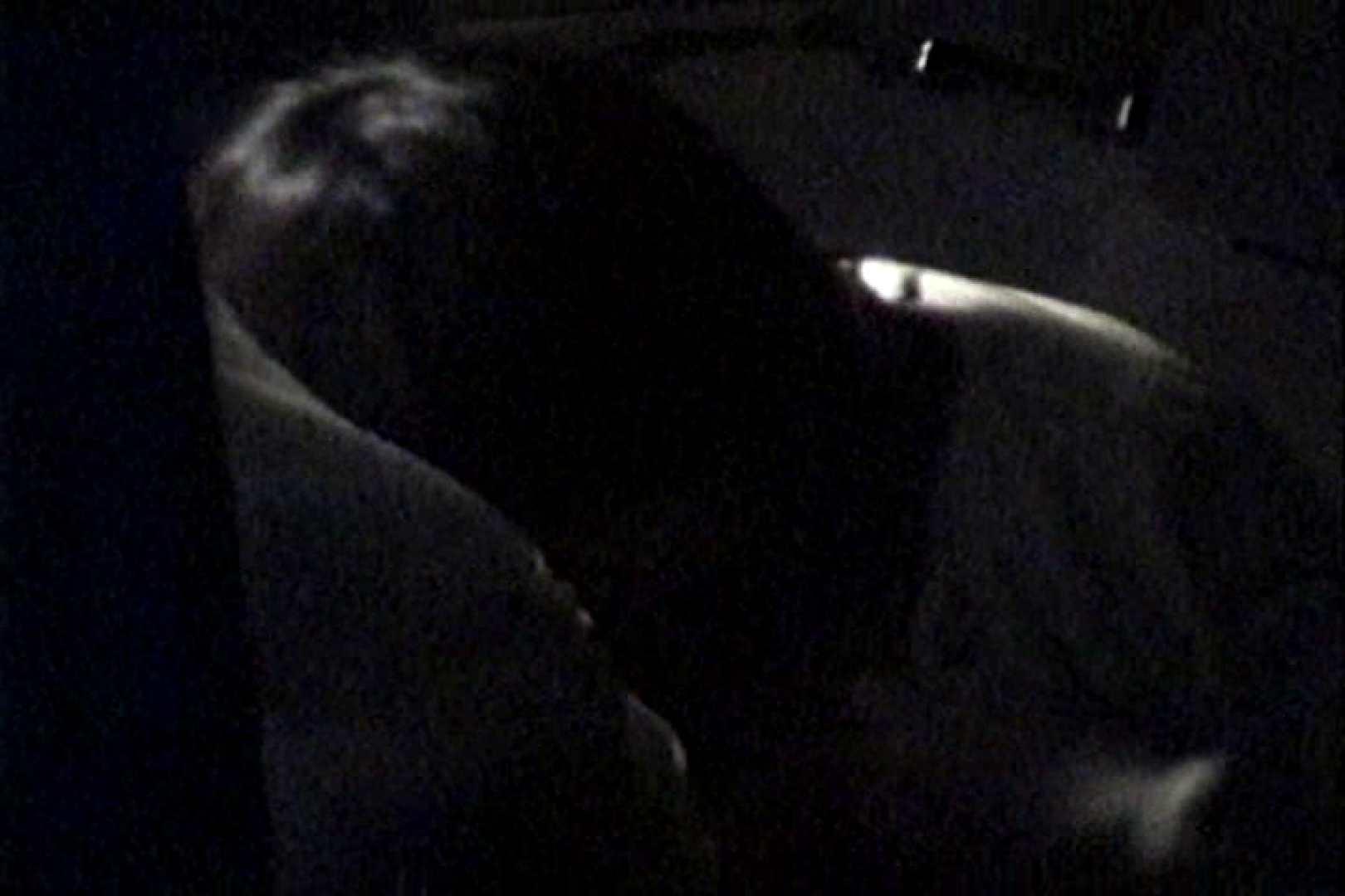 「充血監督」さんの深夜の運動会!! vol.141 車で・・・ 性交動画流出 105枚 39