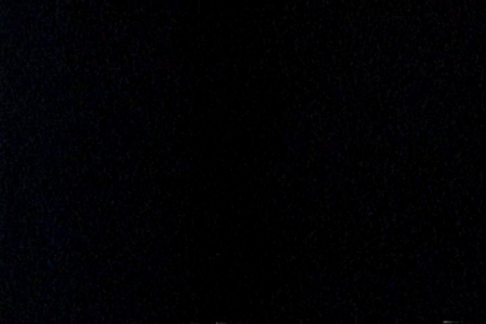 「充血監督」さんの深夜の運動会!! vol.141 お姉さんのSEX すけべAV動画紹介 105枚 57