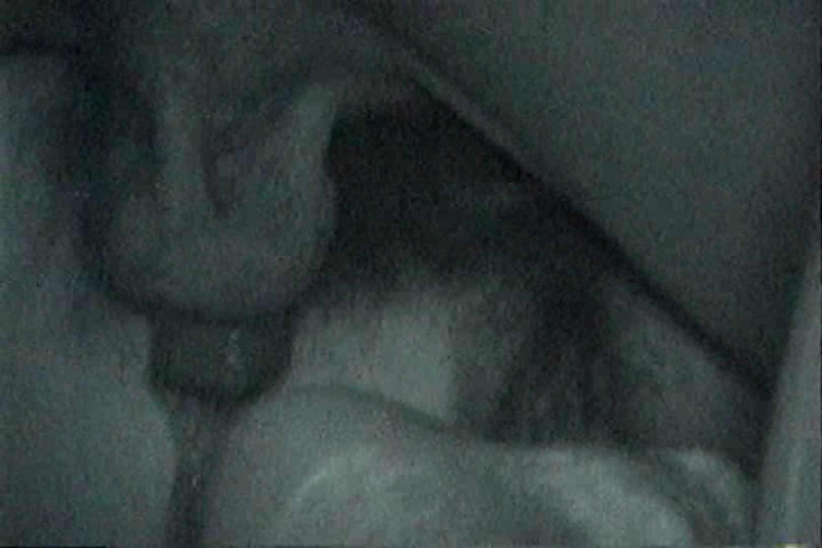 「充血監督」さんの深夜の運動会!! vol.142 お姉さんのSEX AV動画キャプチャ 108枚 14