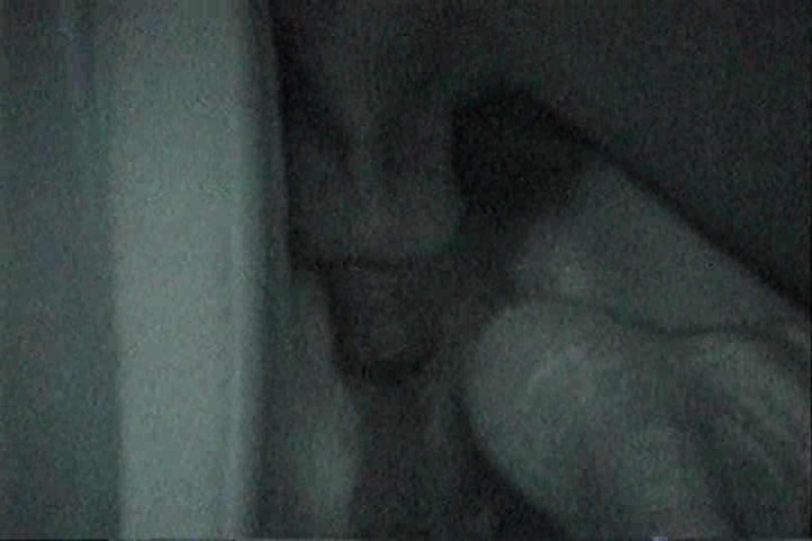 「充血監督」さんの深夜の運動会!! vol.142 お姉さんのSEX AV動画キャプチャ 108枚 98