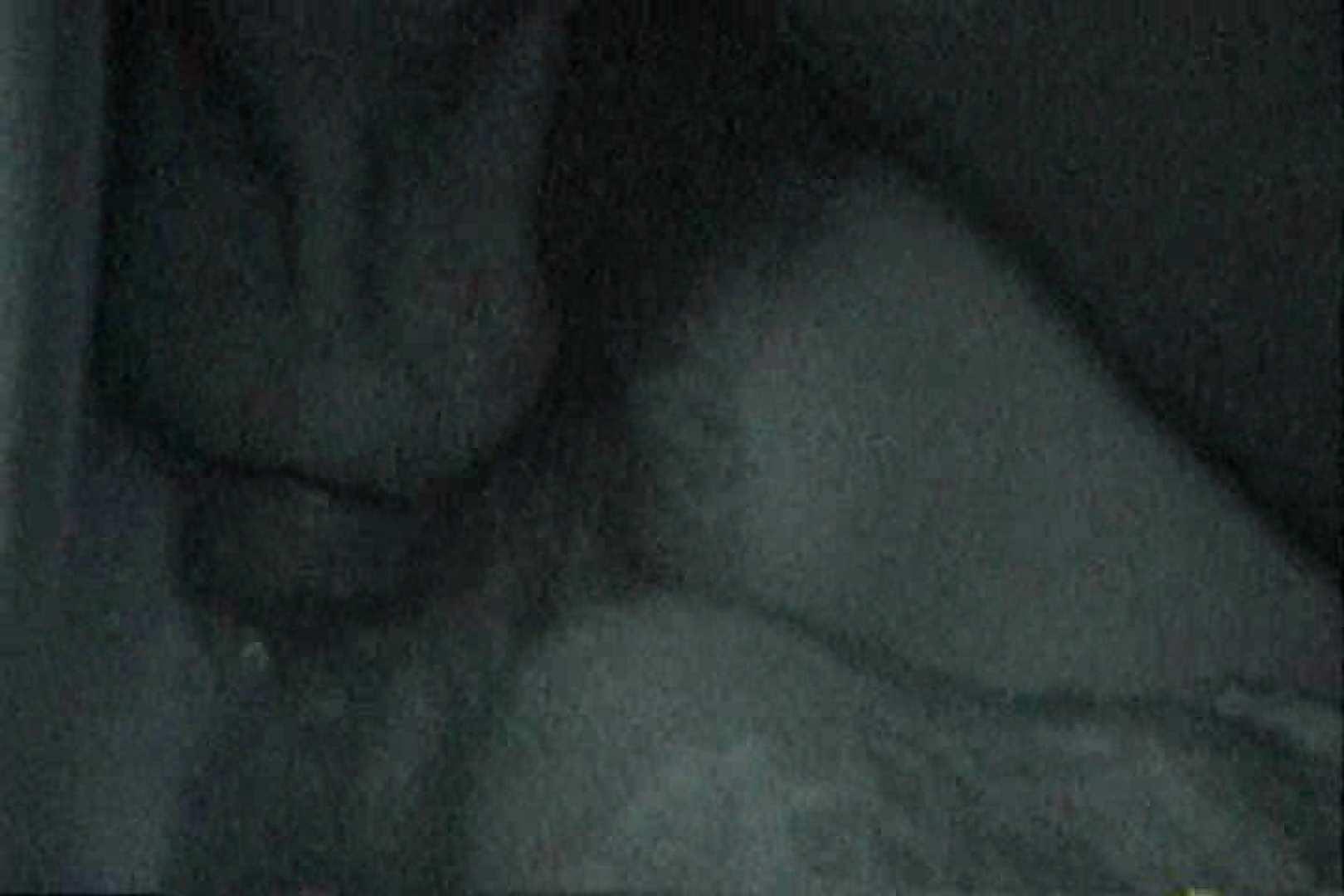 「充血監督」さんの深夜の運動会!! vol.142 お姉さんのSEX AV動画キャプチャ 108枚 102