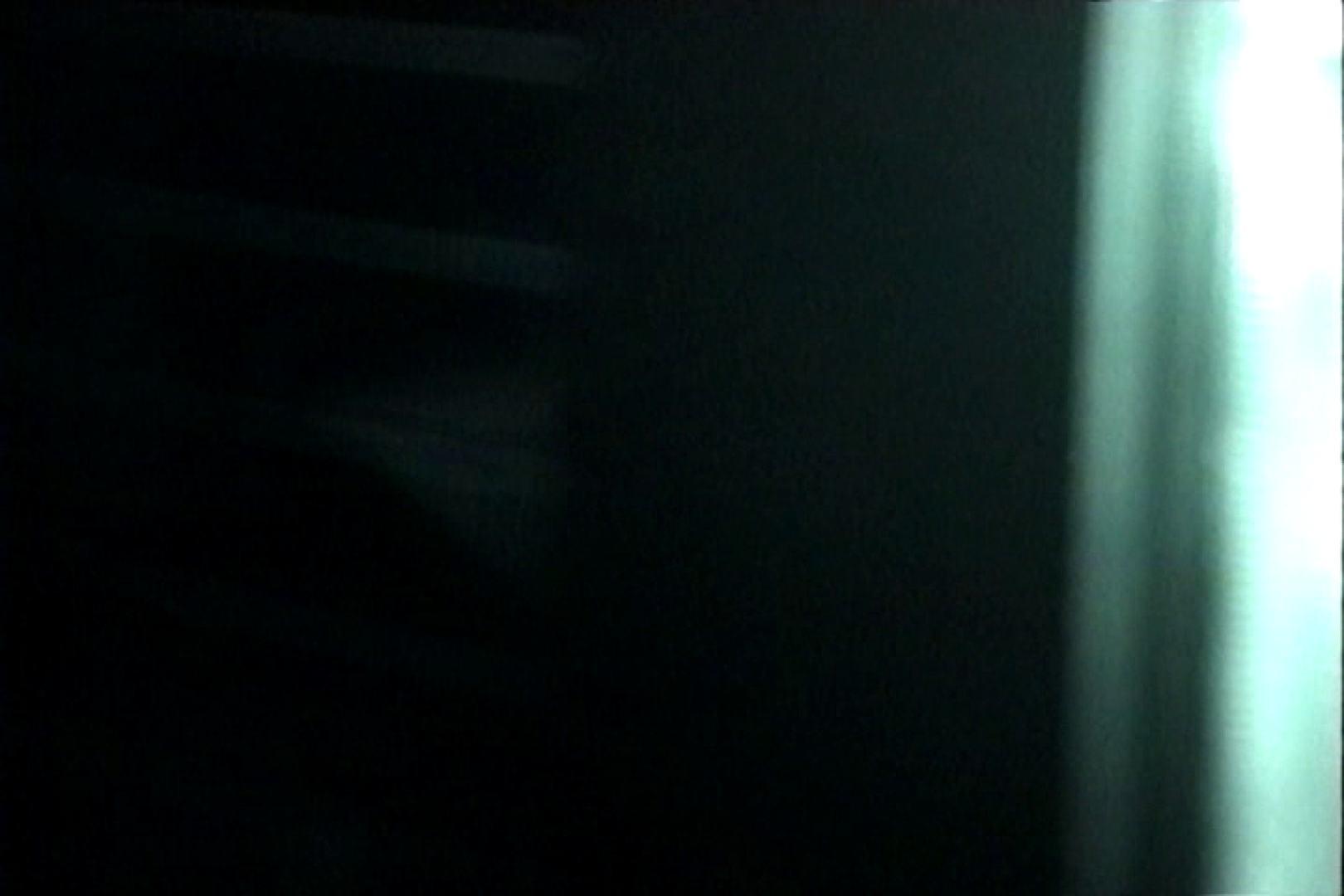 「充血監督」さんの深夜の運動会!! vol.145 セックス | お姉さんのSEX  76枚 46